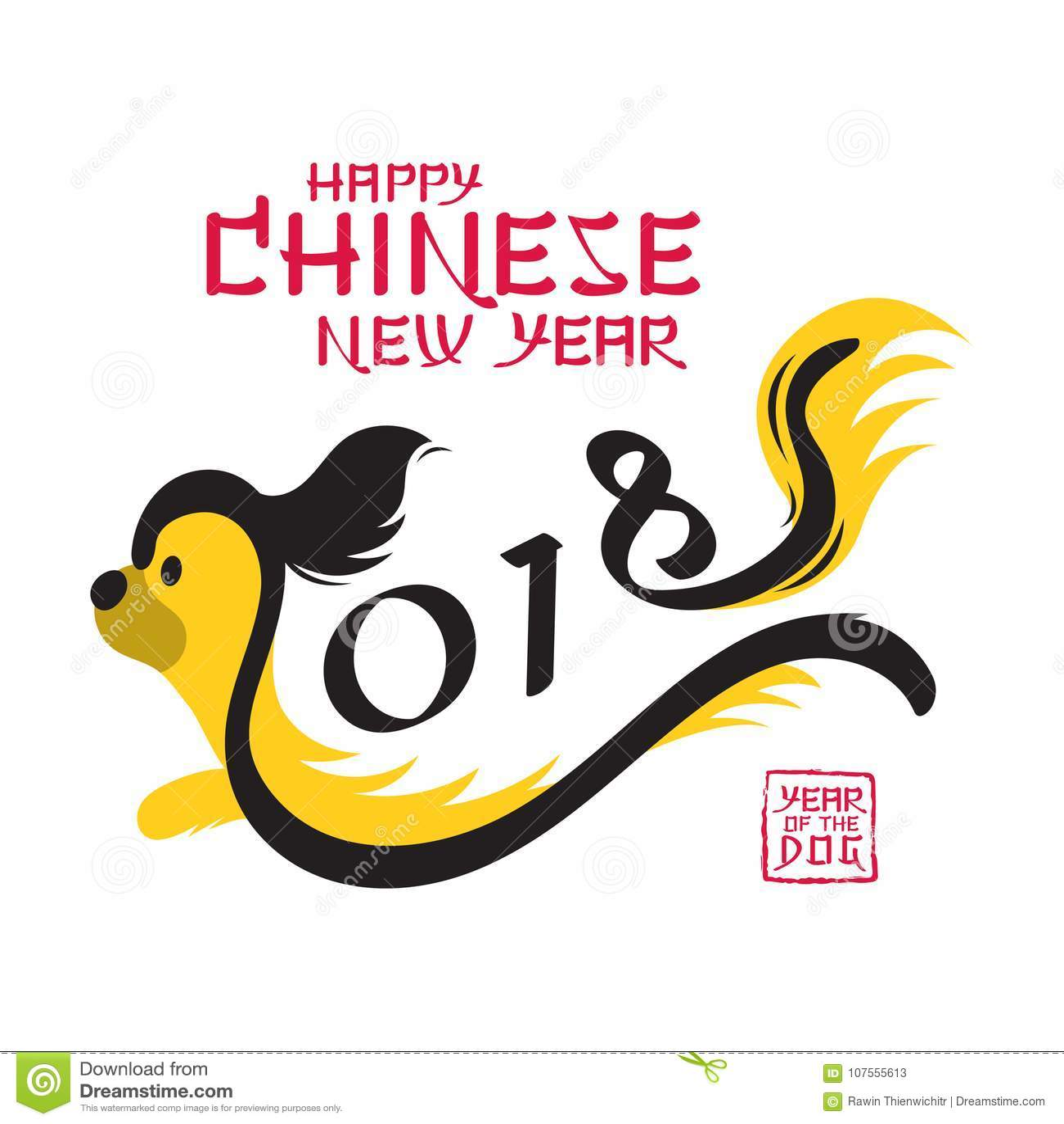 Jumping Pekingese Dog Symbol, Chinese New Year 2018