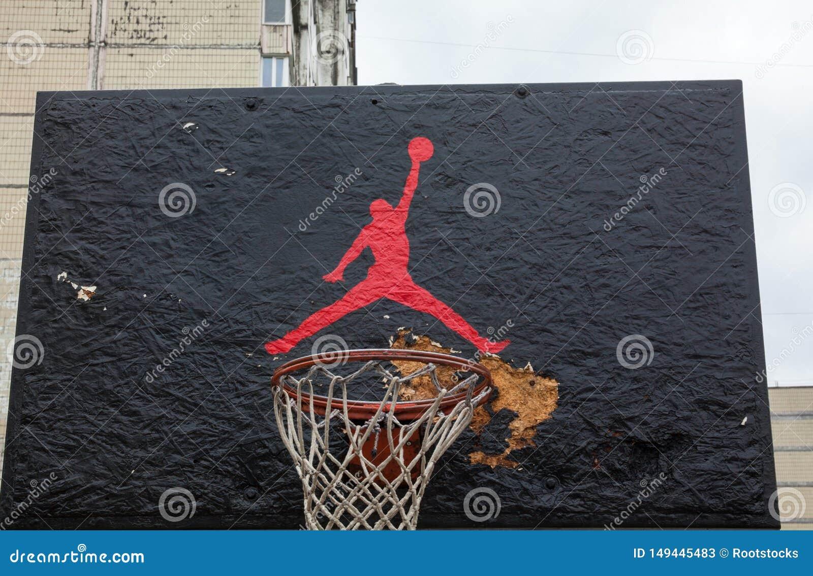 économiser 9a591 ca1ba Jumpman Logo By Nike On The Basketball Backboard Editorial ...