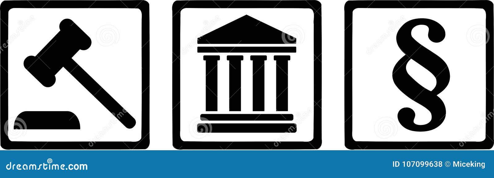 Justice Symbols Law Vector Stock Vector Illustration Of Vector