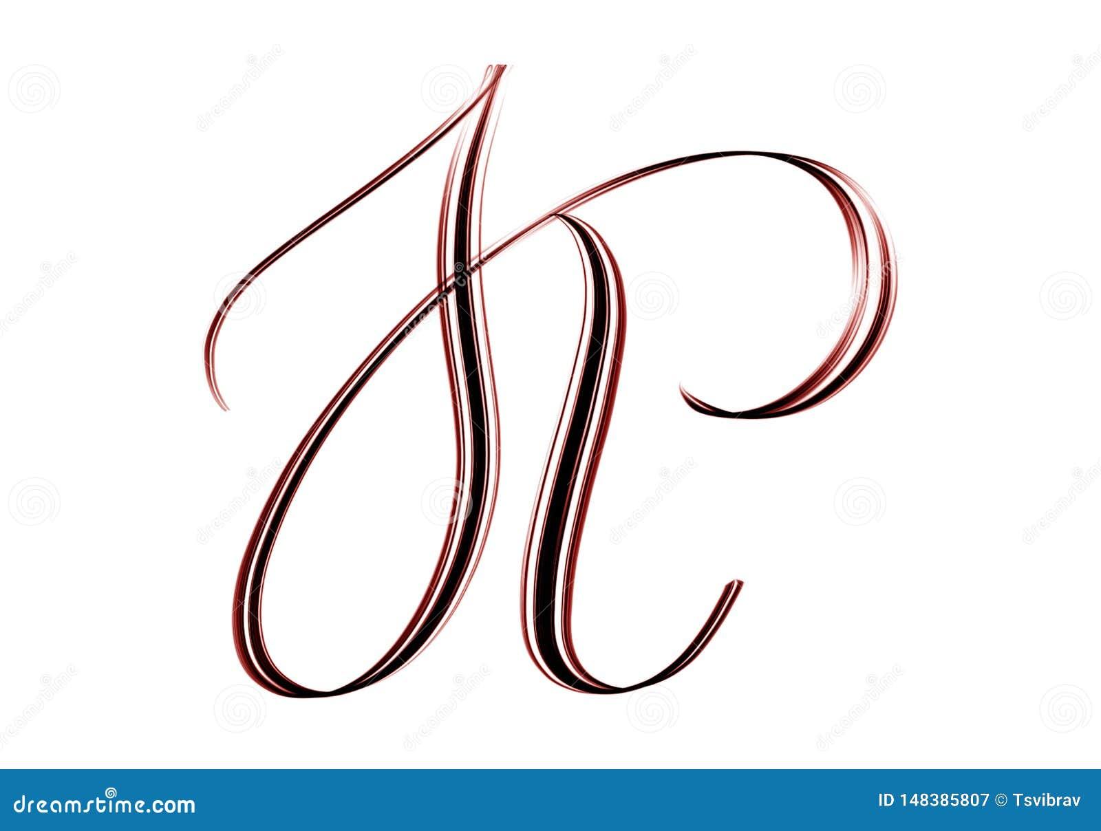 K Elegant Script Capital Letter Hand Drawn Stock
