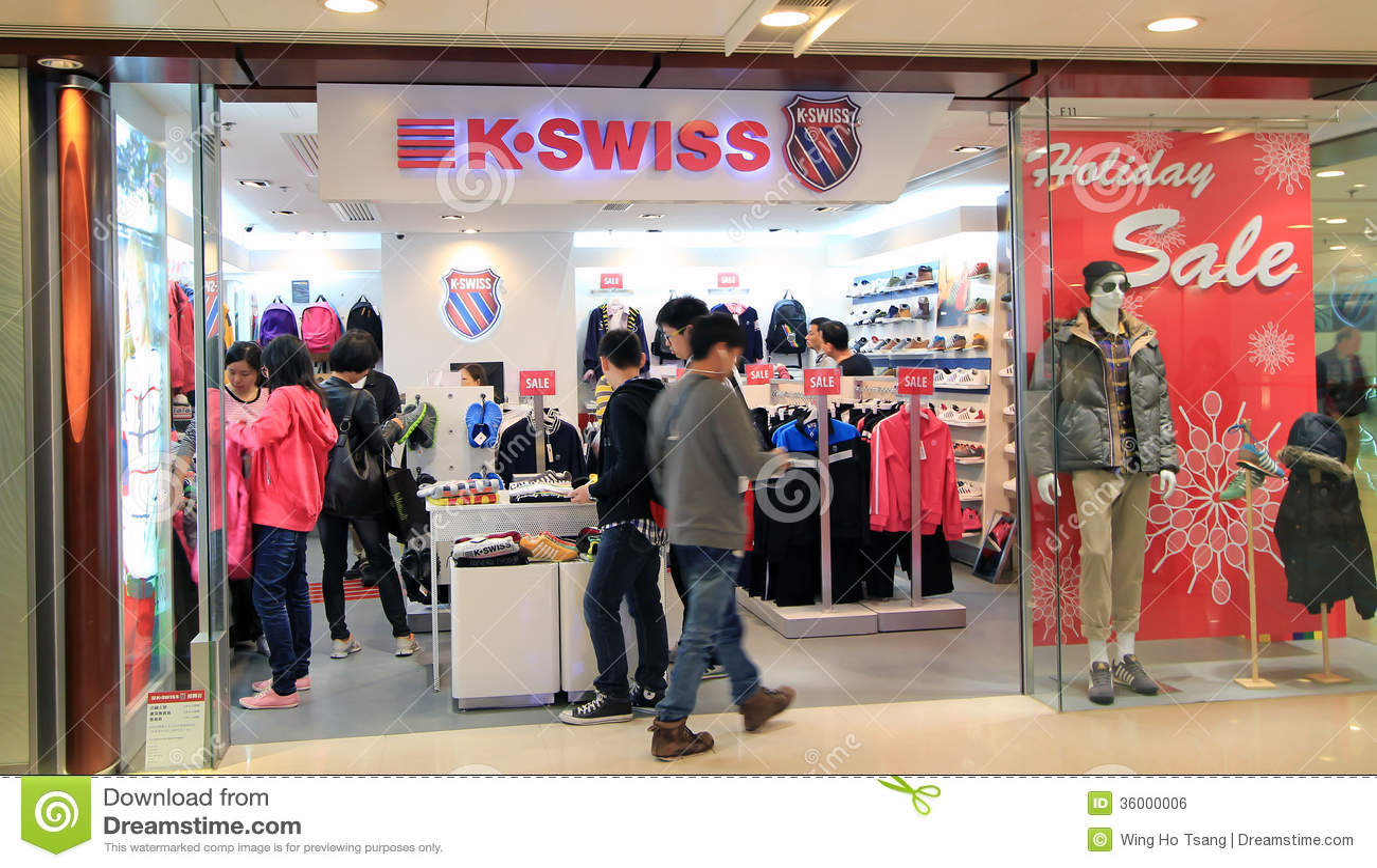 K swiss shop in Hong Kong editorial