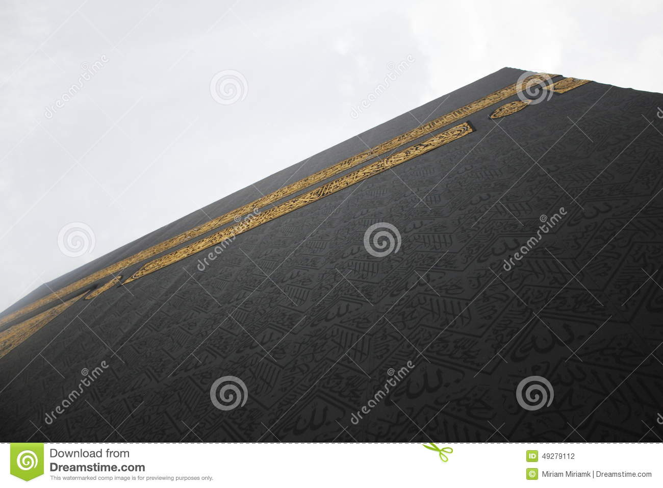 Kaaba, The Holy Kabah, The Islamic Holy Mosque Stock Photo