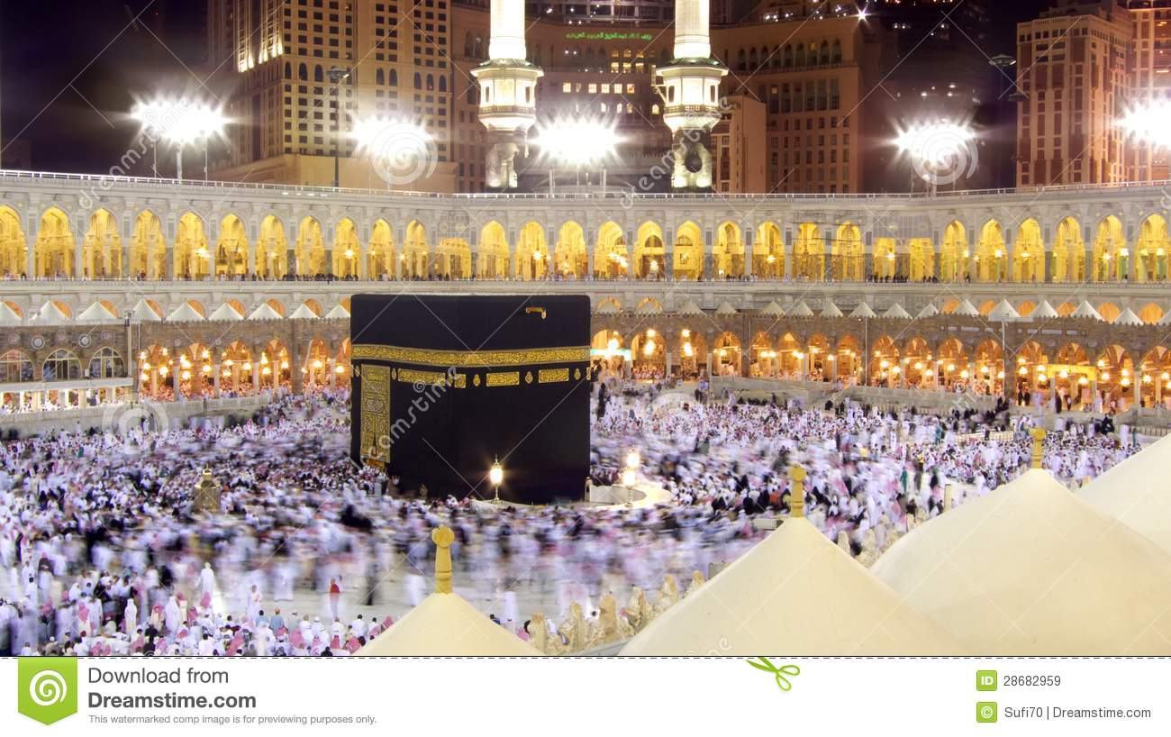Kaaba In Mecca Stock Image. Image Of Minarets, Building