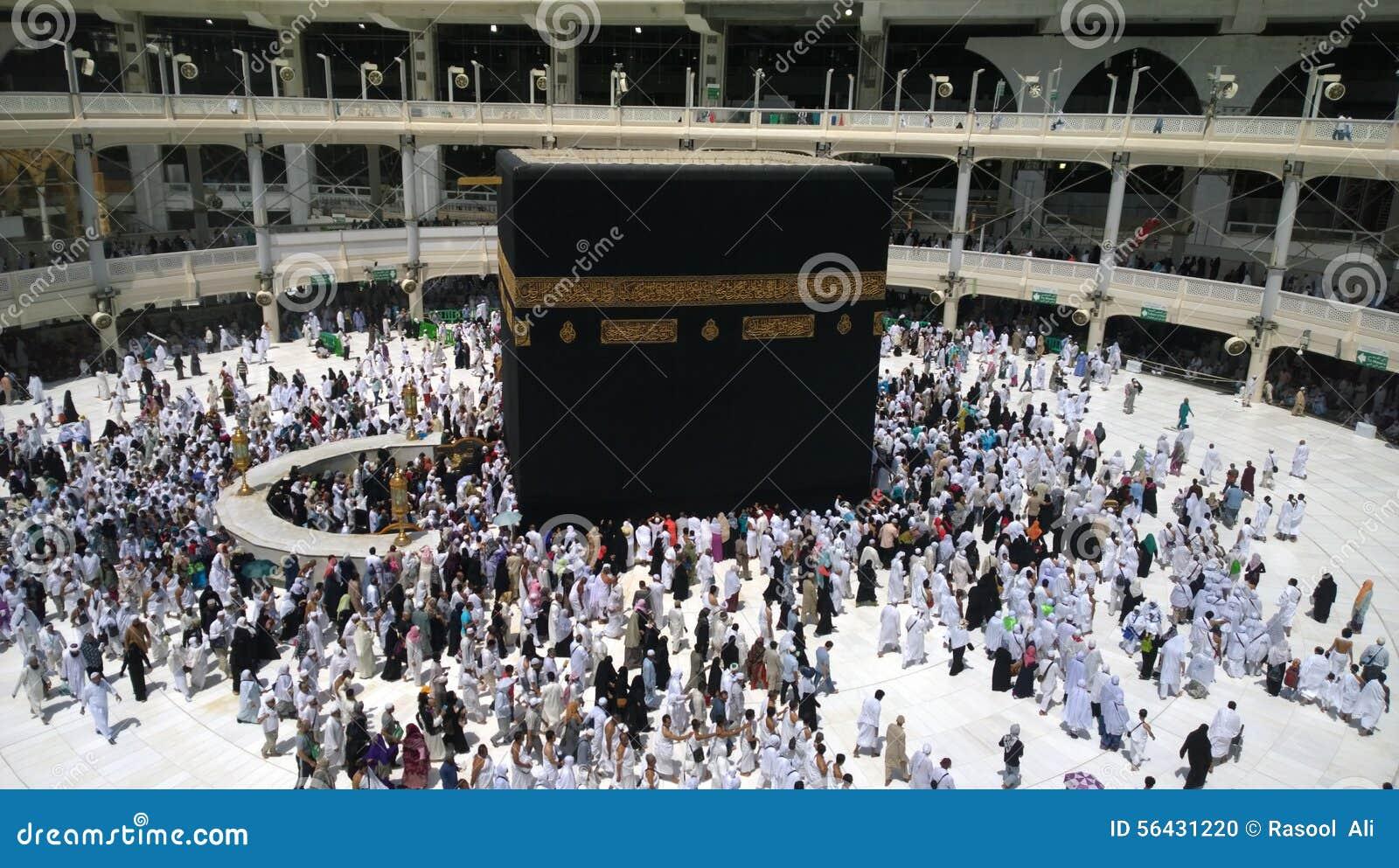 Umrah Banner: Kaaba Editorial Image