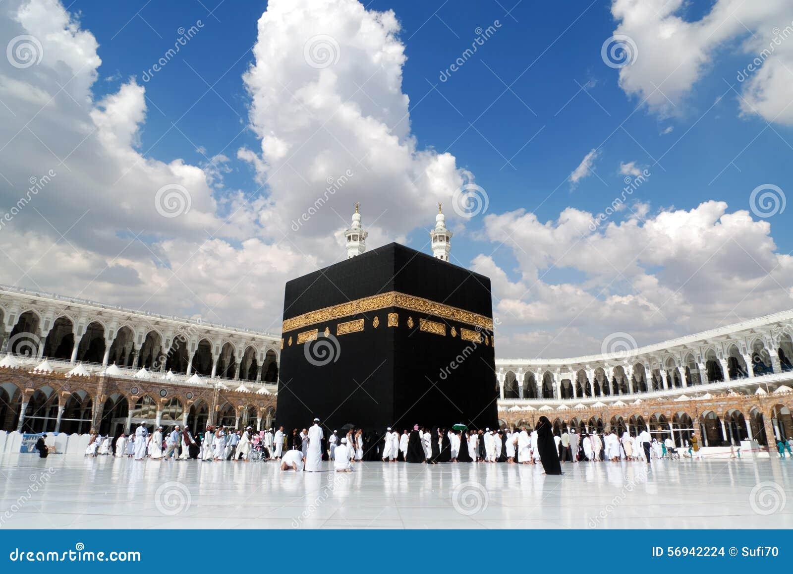 Kaaba w mekce