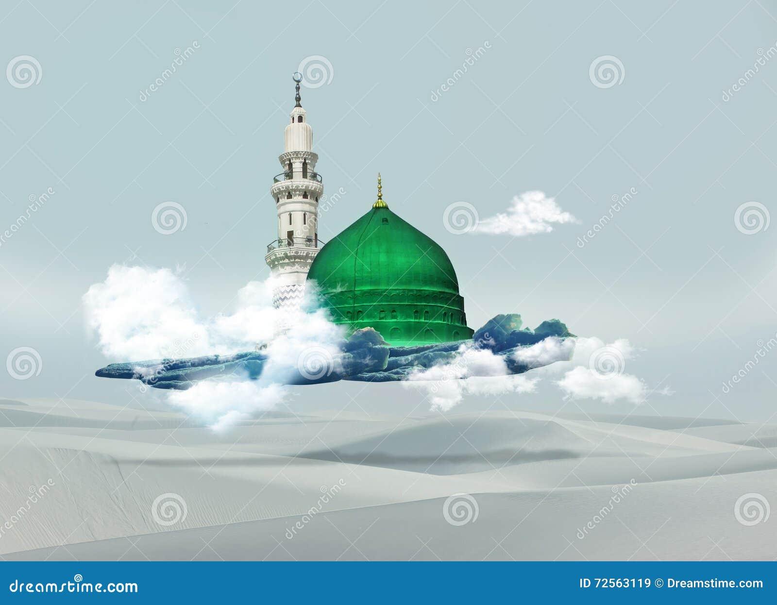 Kaba da Meca - Arábia Saudita Green Dome do projeto de Muhammad do profeta