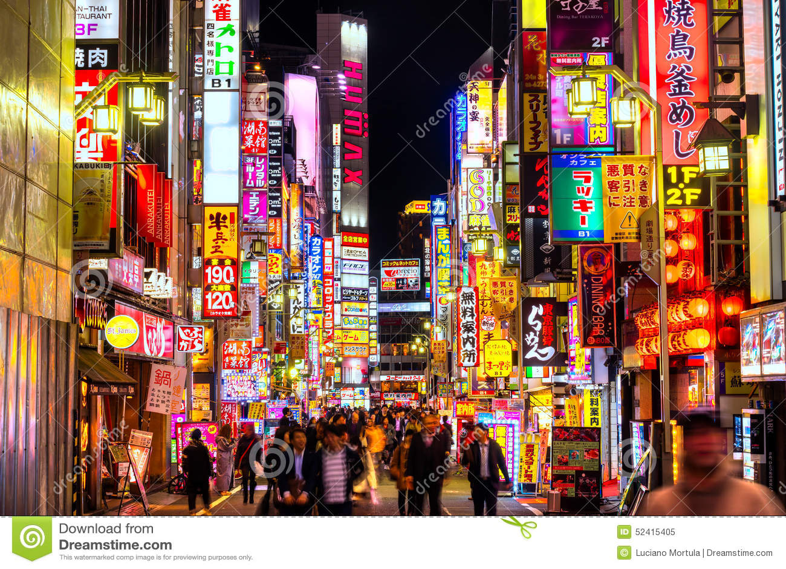 Kabuki Cho District Shinjuku Tokyo Japan Editorial