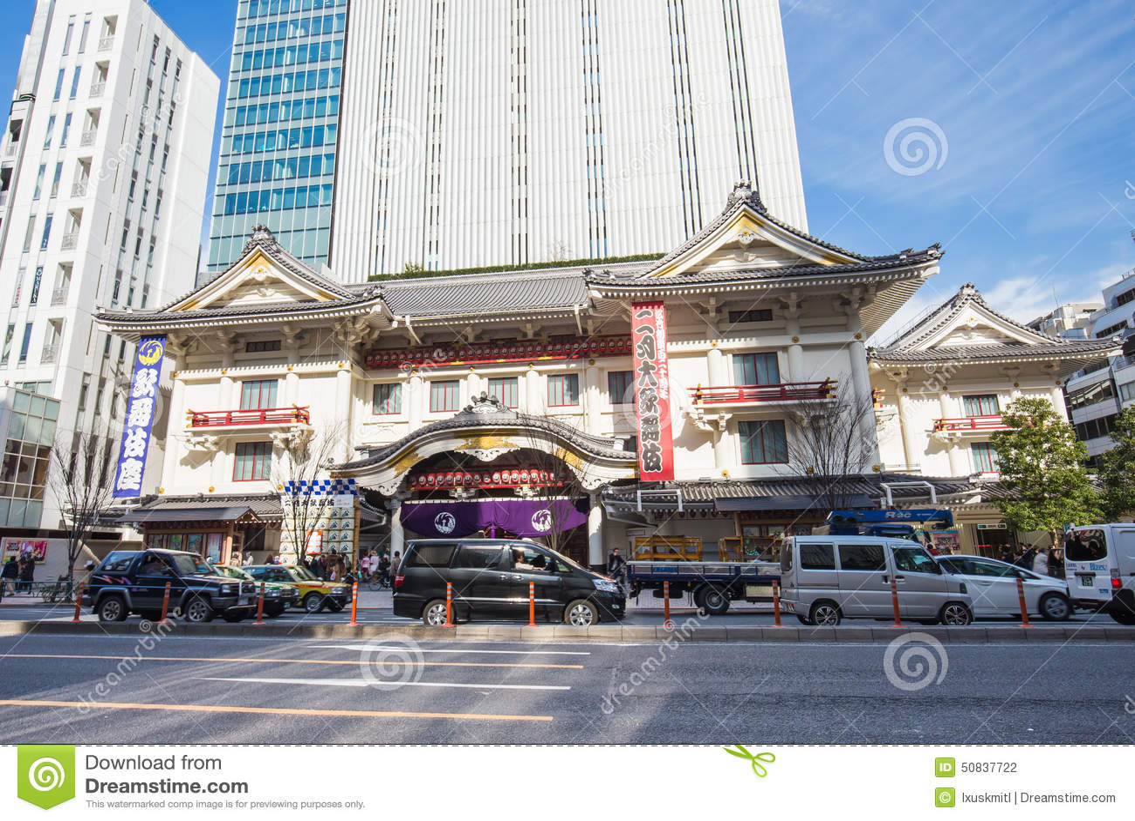The Kabuki-za Theater In Ginza, Tokyo Editorial ...