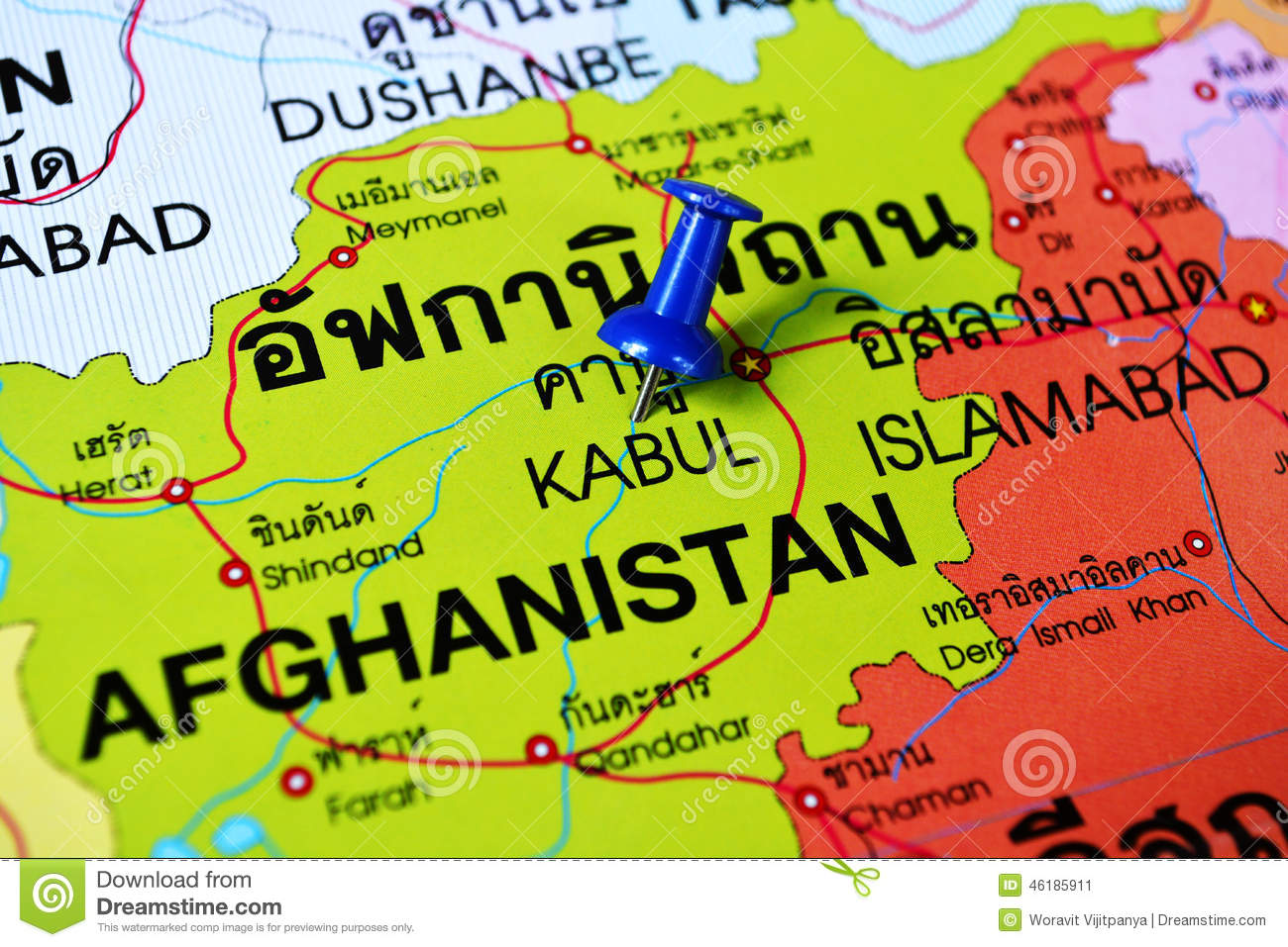 Kabul Afghanistan map stock image. Image of middle, holiday - 46185911