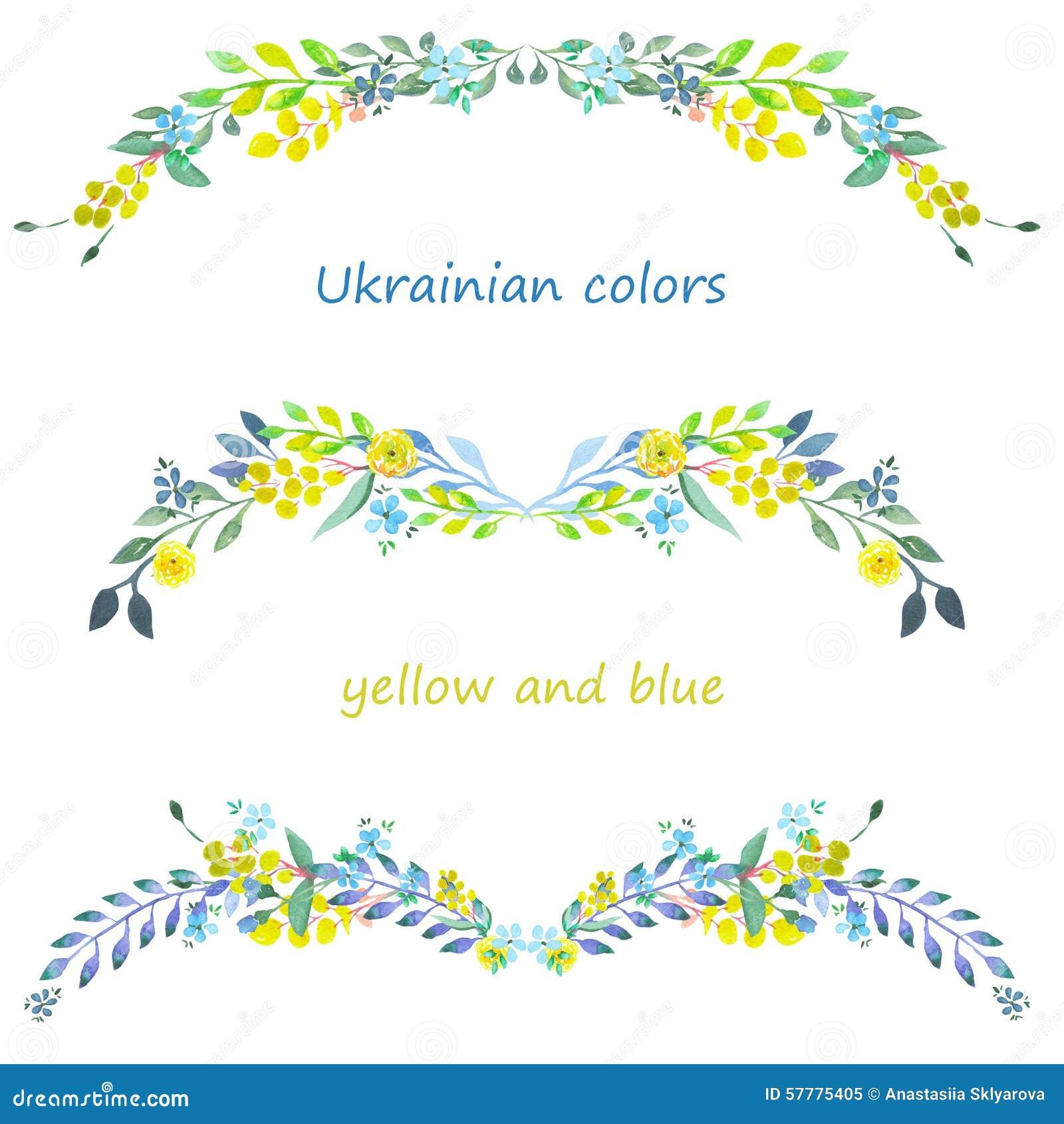 Kadergrens, bloemen decoratief ornament met waterverf blauwe en gele bloemen, bladeren en takken
