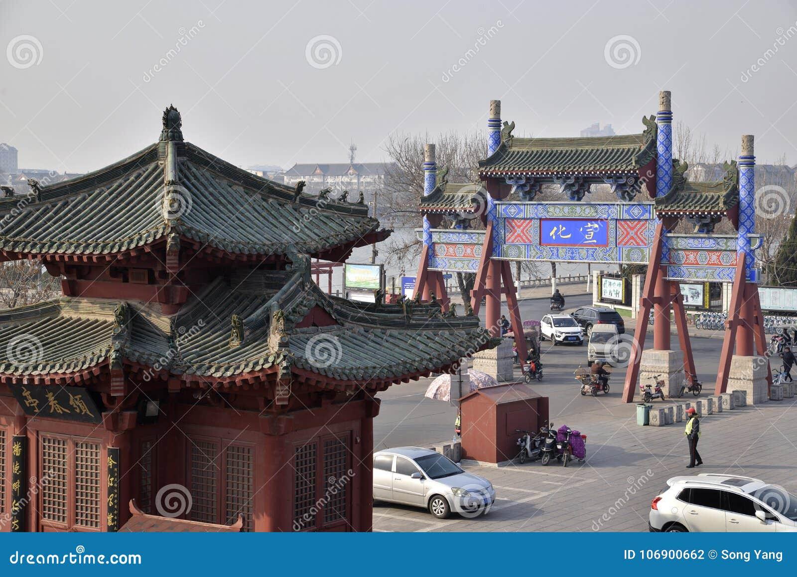 Kaifeng, Henan, porcelana
