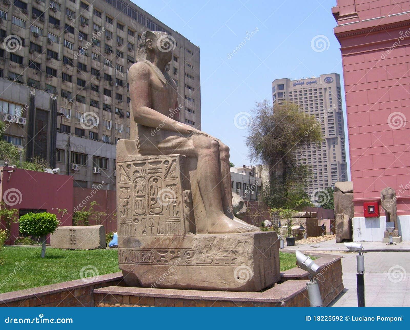 Kairos Museum