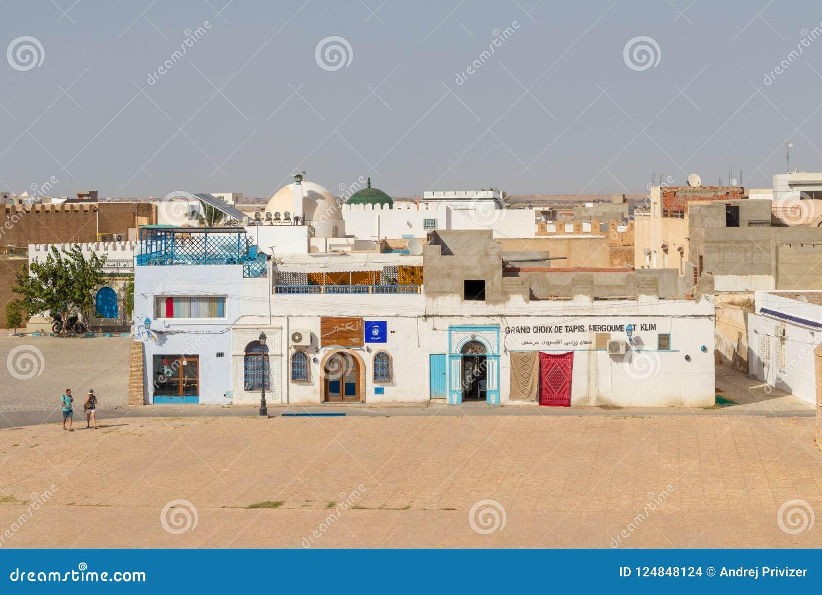 Kairouan est le quatrième la plupart de Ville Sainte de la foi musulmane, Tunisie