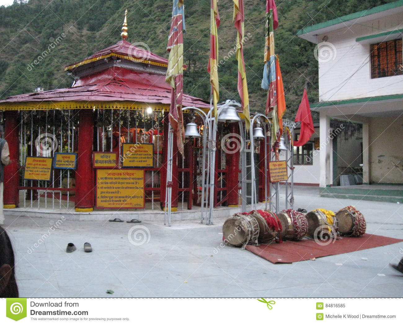 Kali Temple at KaliMath India