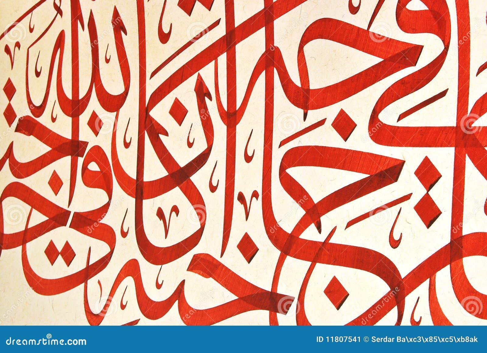 Kaligrafia islamska