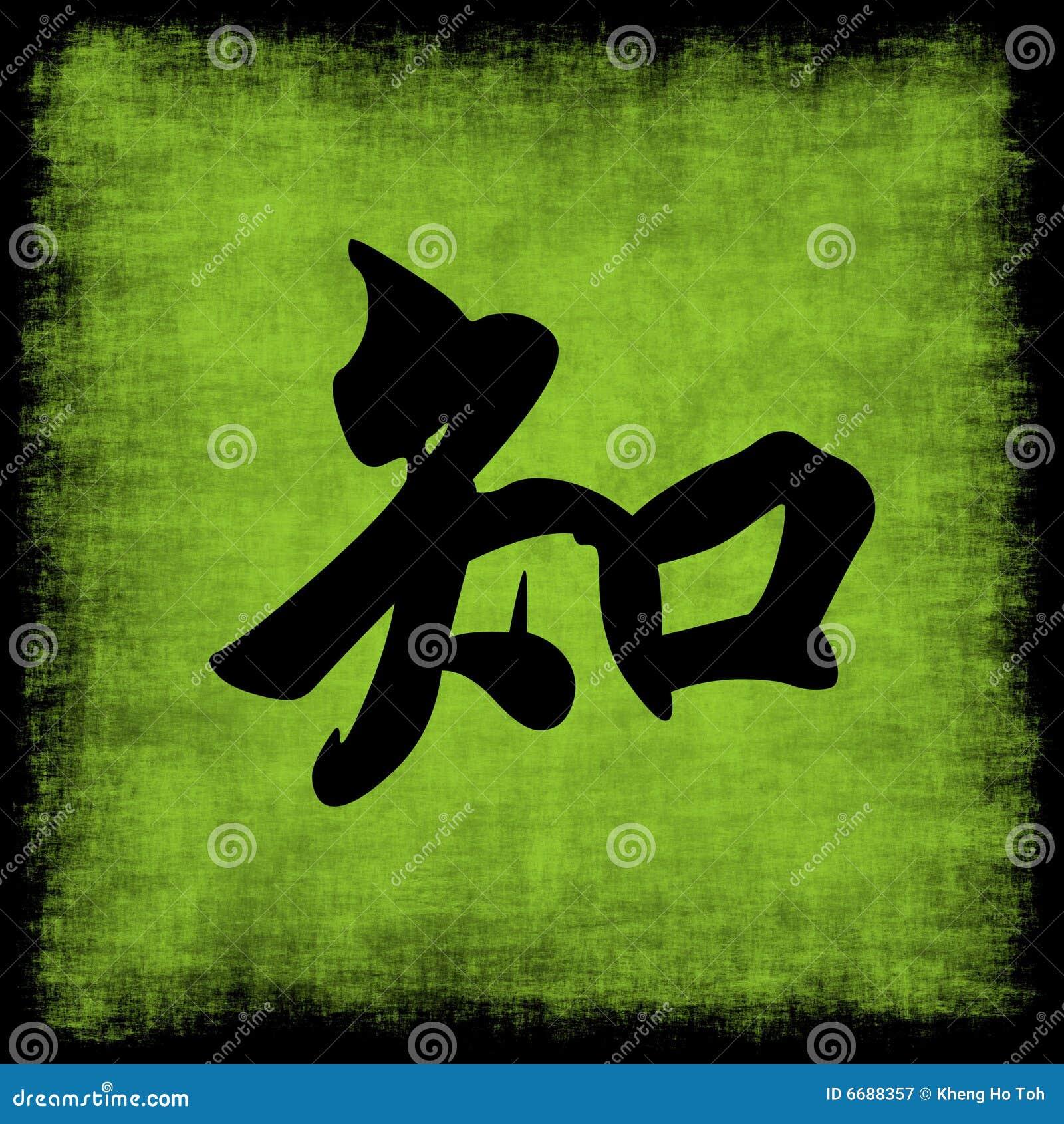 Kaligrafii chiński wiedzy set
