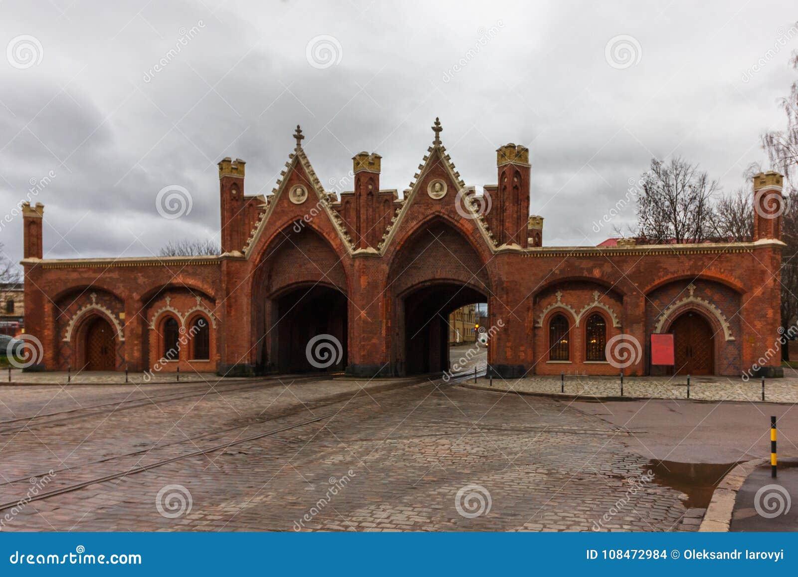 Kaliningrad, Fédération de Russie - 4 janvier 2018 : La Porte de Brandebourg