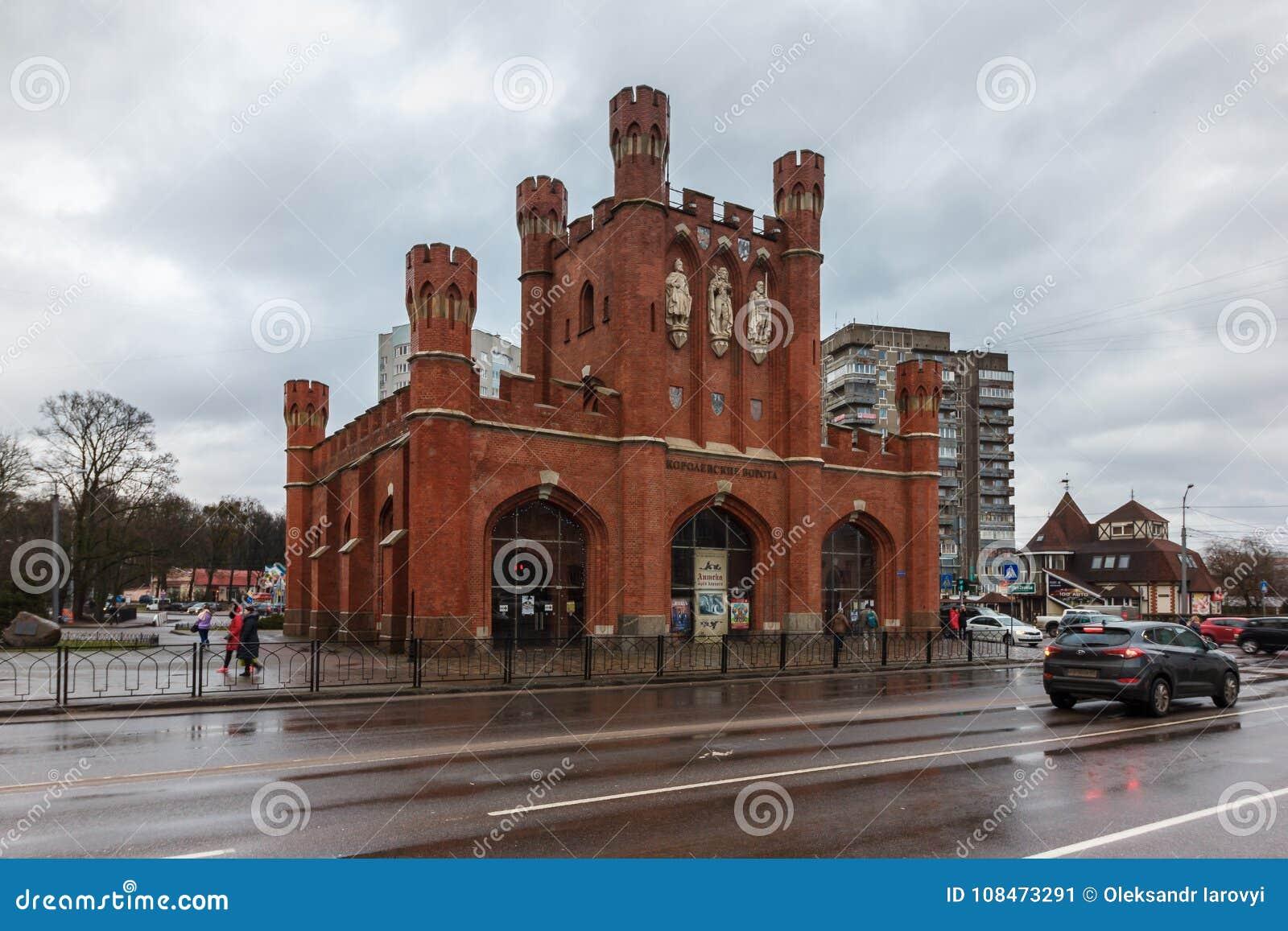 Kaliningrad, federacja rosyjska - Styczeń 4, 2018: Królewskie bramy