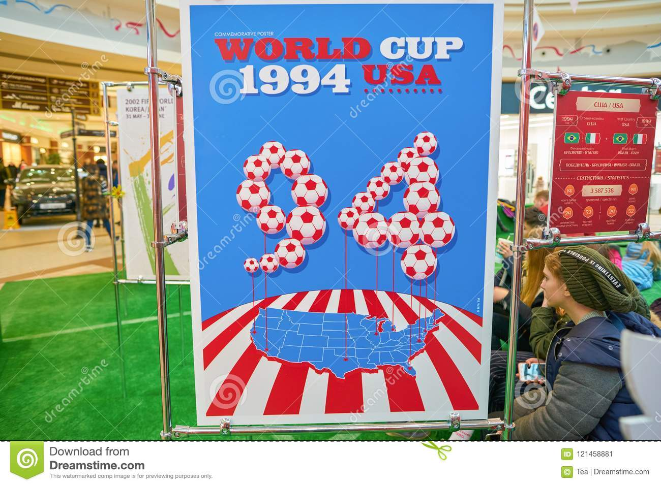 2018 FIFA World Cup Installation Editorial Photo - Image of