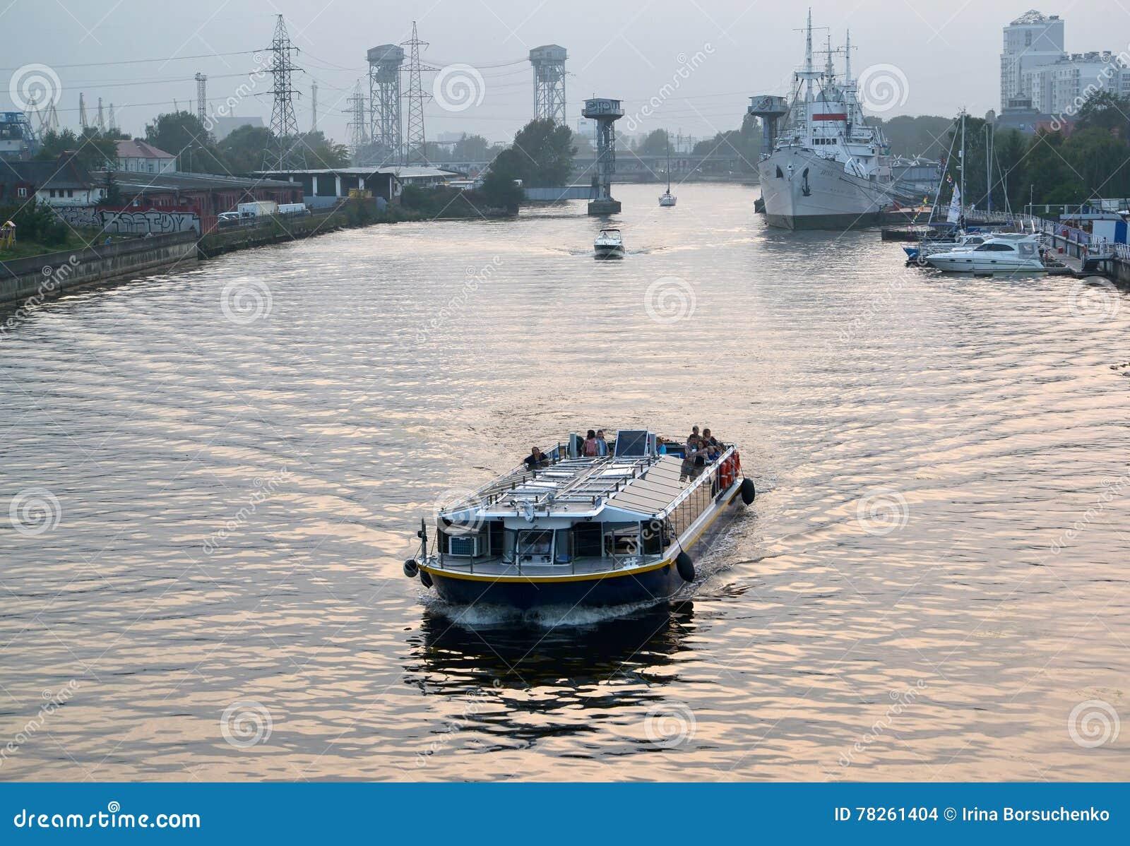Kaliningrad Russia  city photos : KALININGRAD, RUSSIA SEPTEMBER 10, 2016: A type on the Pregolya River ...