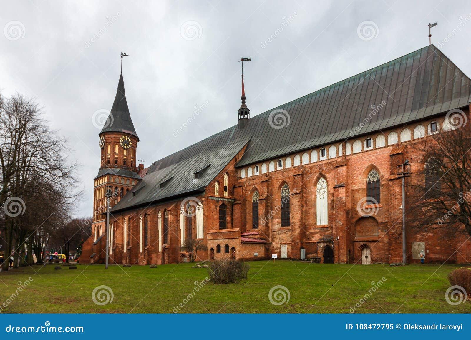 Kaliningrad, Russische Federatie - 4 Januari, 2018: Kant Museum