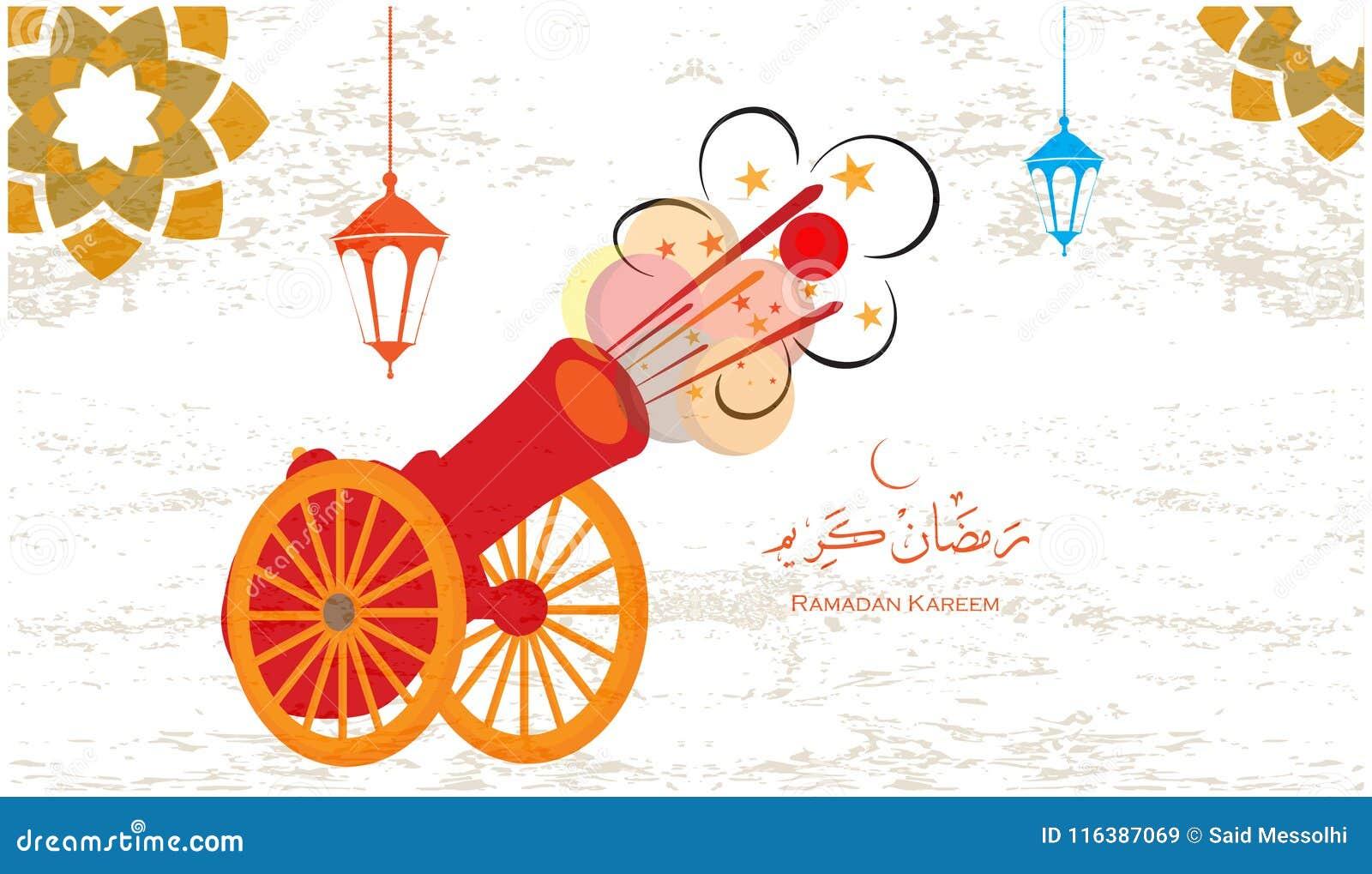 Kalligrafi för mall för Ramadan Kareem hälsningkort arabisk med för banerbakgrund för ramadhan kanon den islamiska designen
