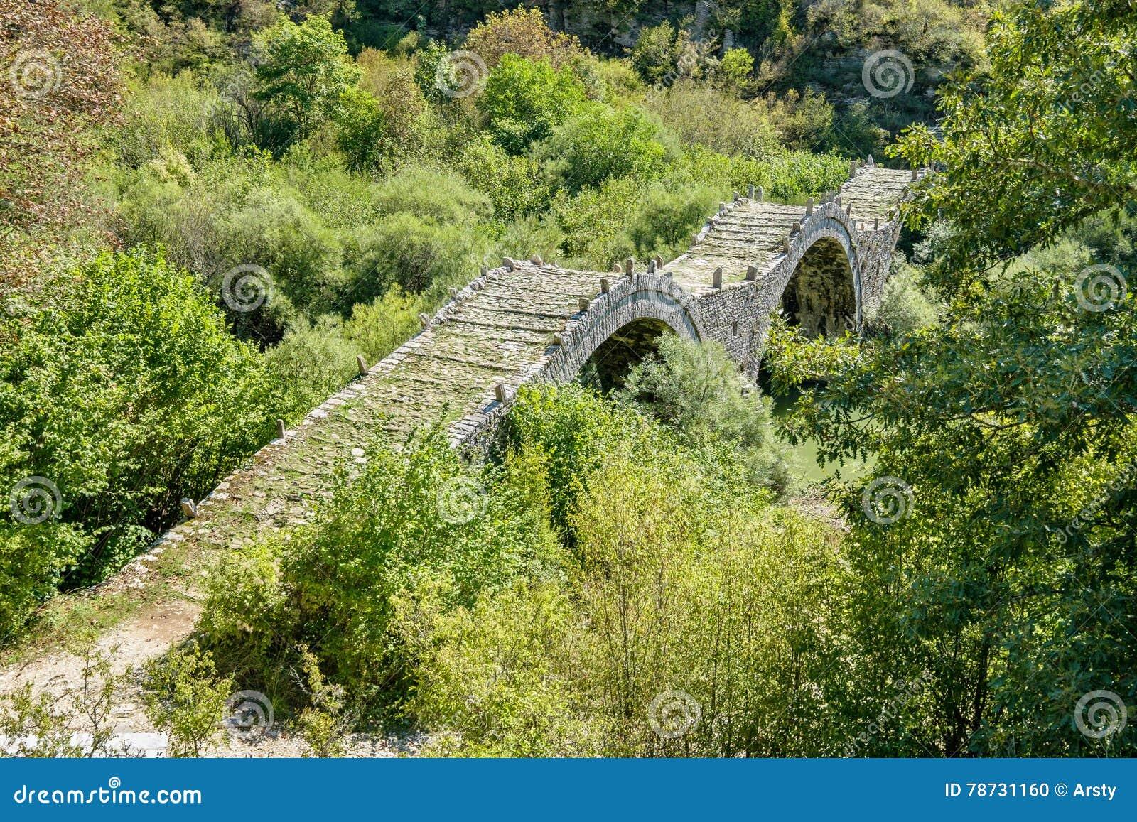Kalogeriko stenbro Centrala Zagoria, Grekland