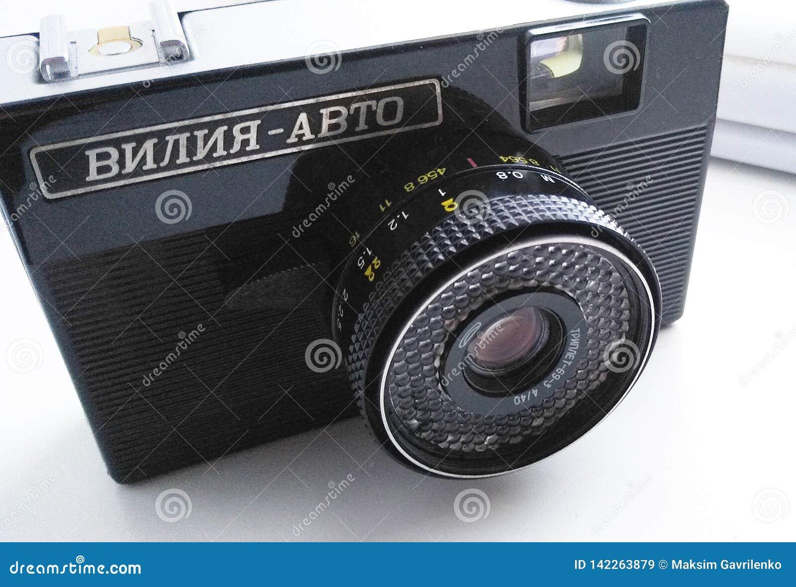 Kamera «Vilia samochód «