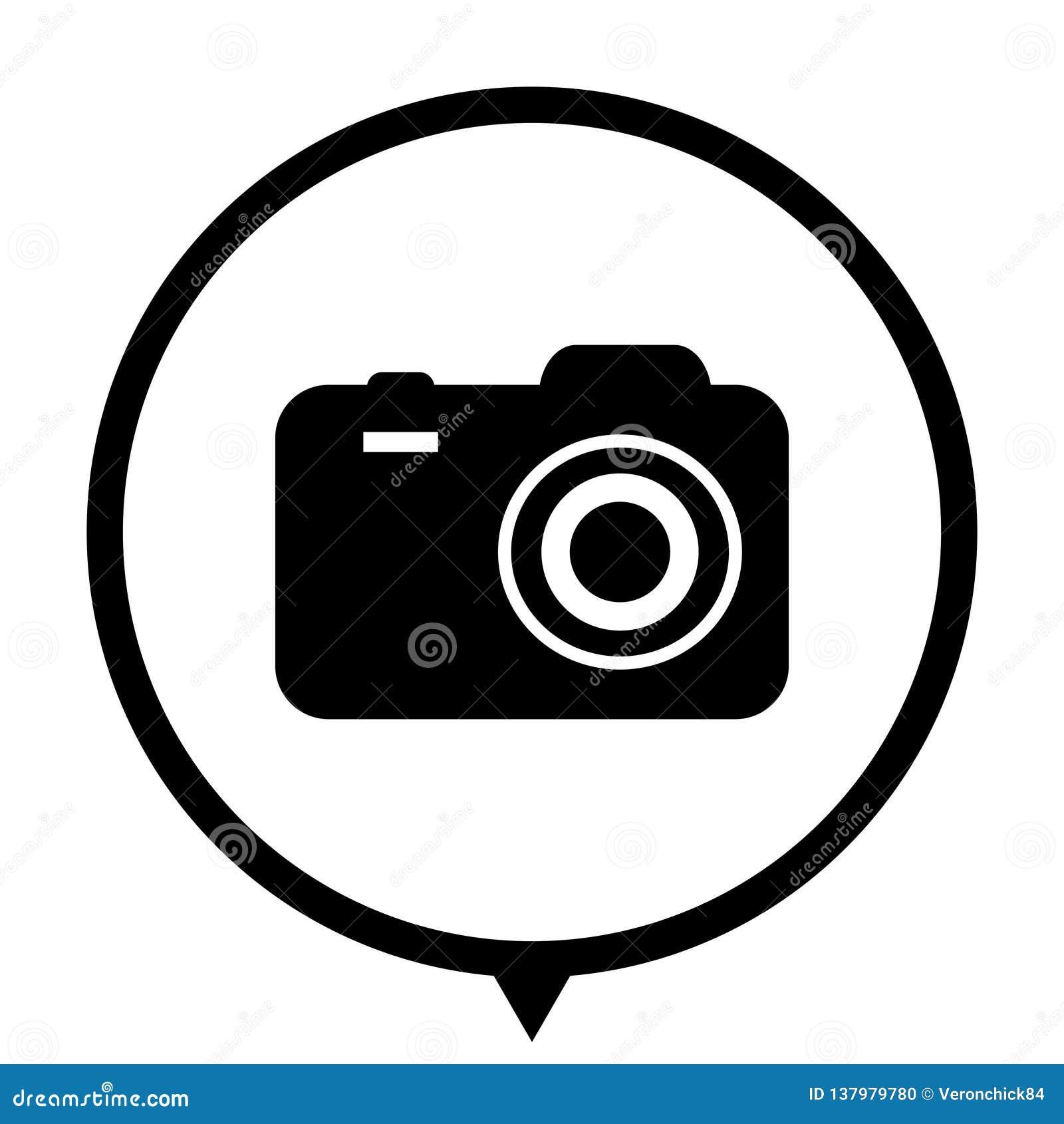 Kamera - ikona dla sieć projekta