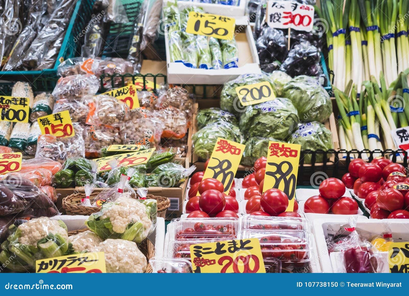 KANAZAWA, JAPÃO - 12 DE ABRIL DE 2017: Produto de alimentos frescos vegetal do mercado de Omicho