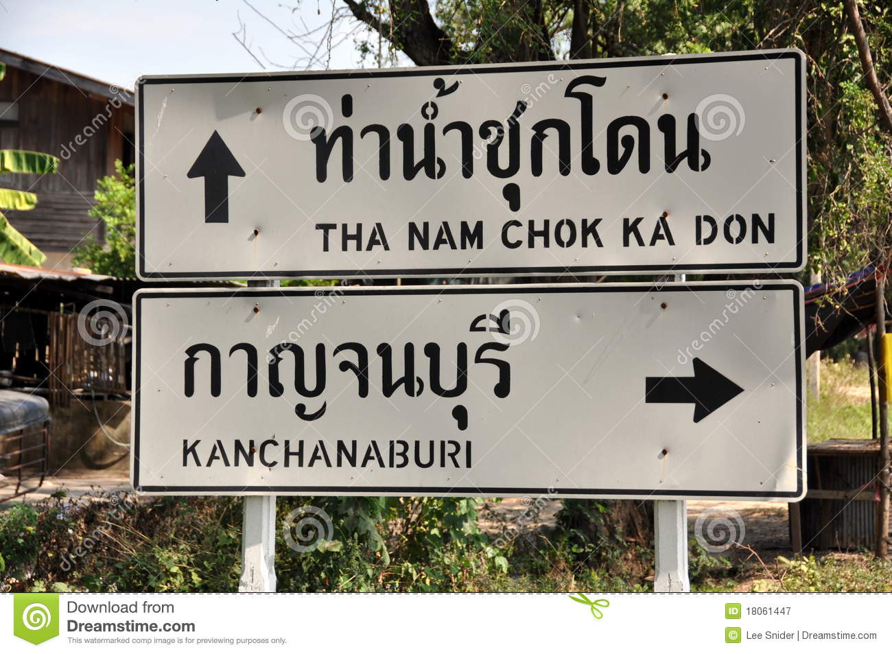 Kanchanaburi, Thailand Road Signs Editorial Photography. Tonsil Removed Signs. Nursery Kid Banners. Irish Murals. Jewelry Banners. Mario Banners. Iron Cross Decals. House Stark Decals. Maryam Logo