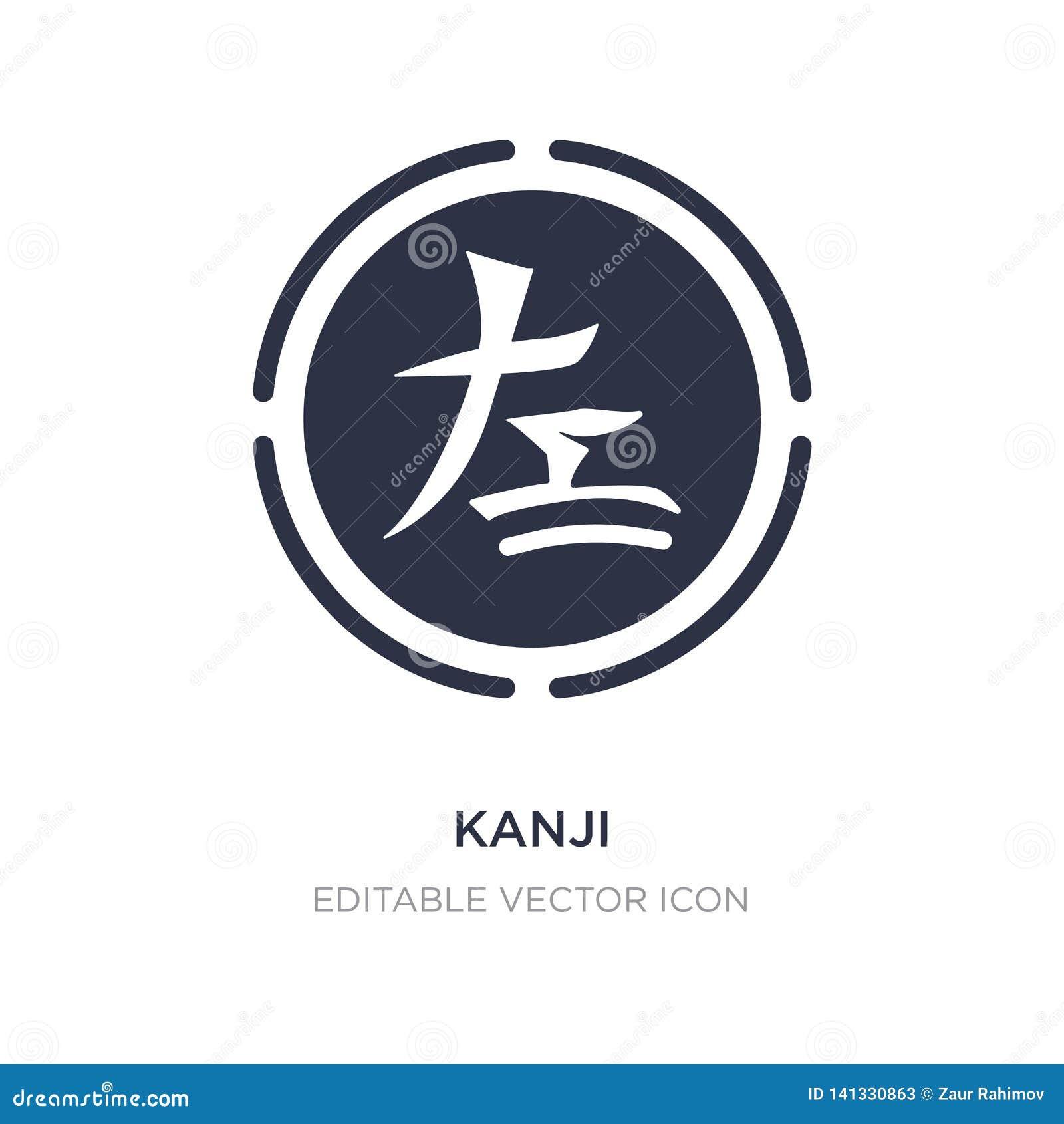 Kandschiikone auf weißem Hintergrund Einfache Elementillustration vom Zeichenkonzept