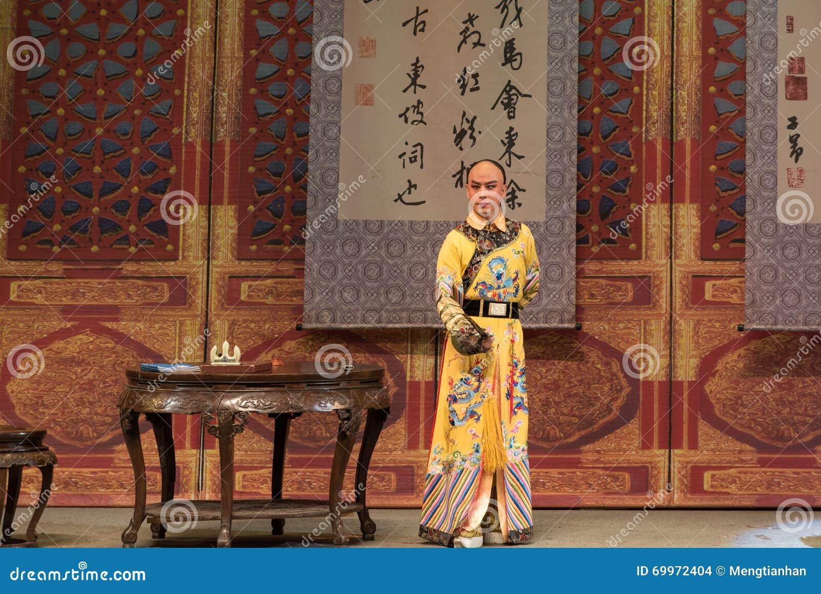 """Kangxi emperor-Shanxi Operatic""""Fu Shan to Beijing"""""""