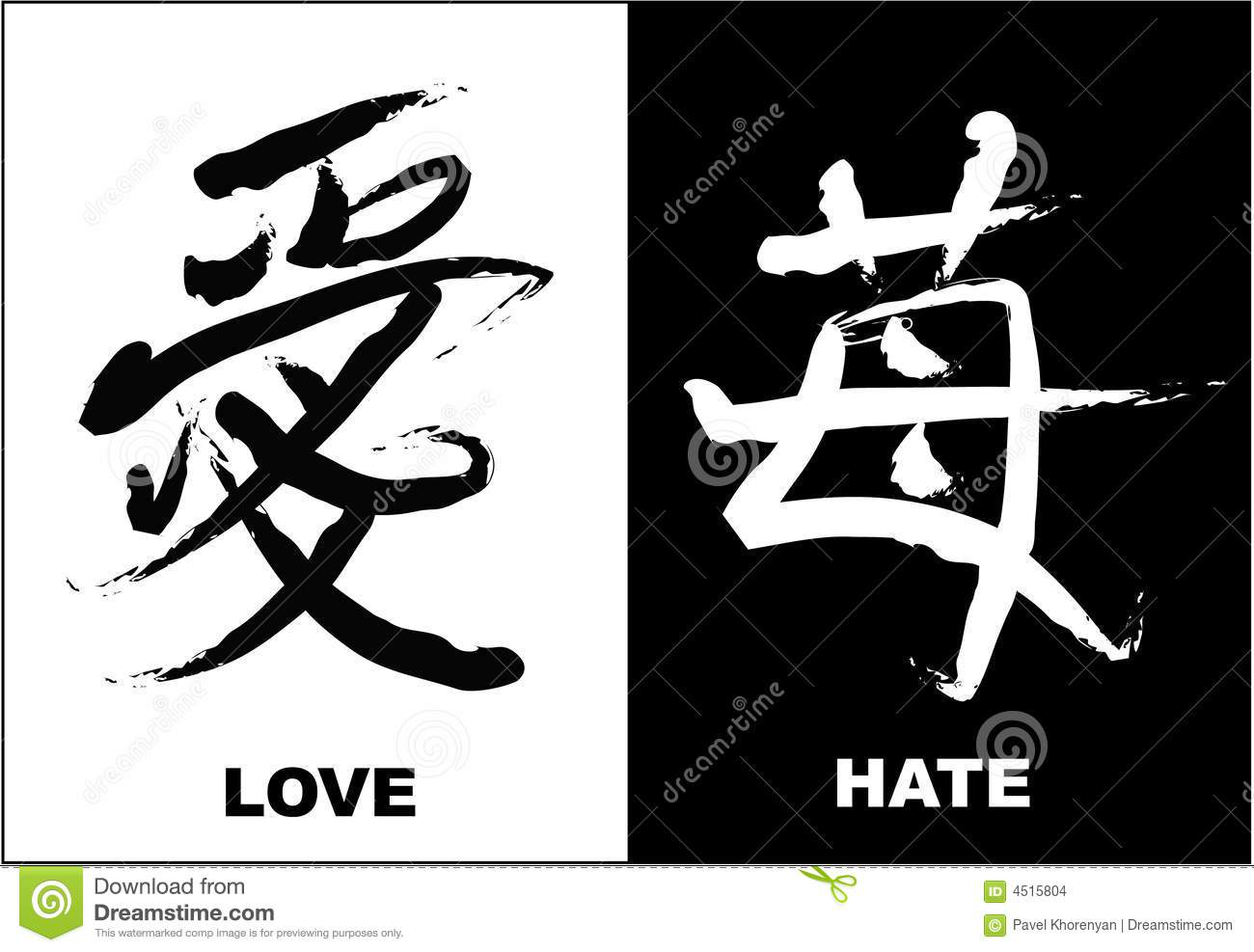 Kanji Japanese Symbols For Love And Hate Stock Illustration
