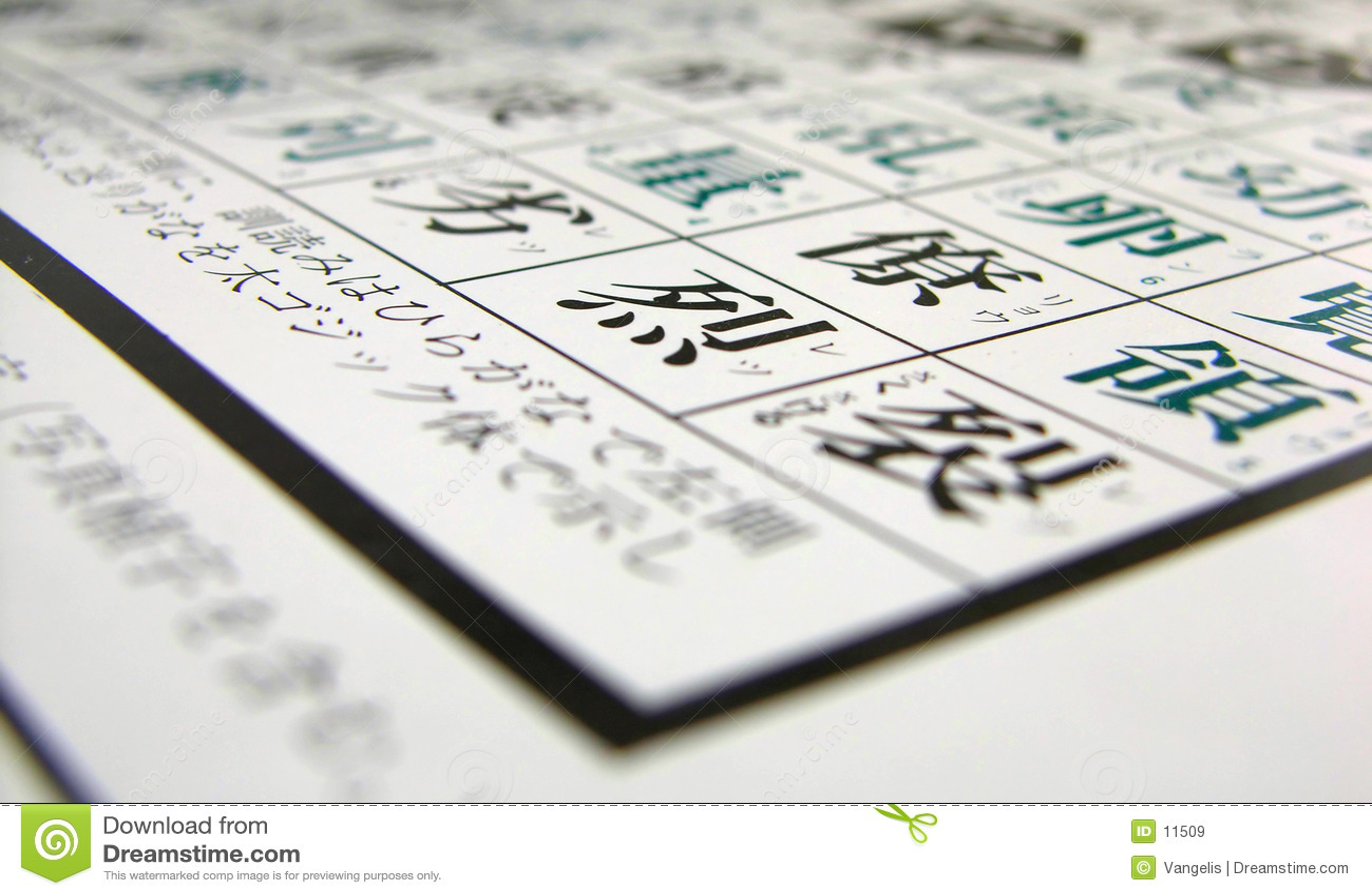 Kanji japonais