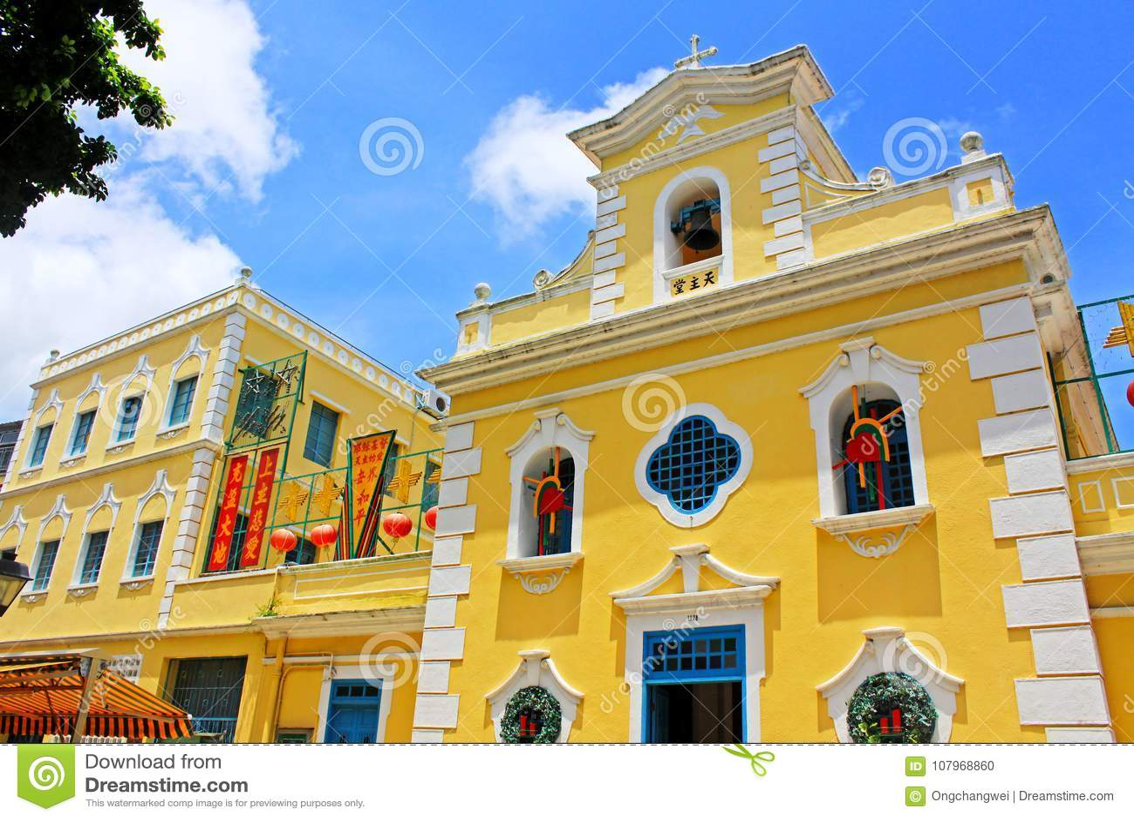 Kapel van St Francis Xavier, Macao, China
