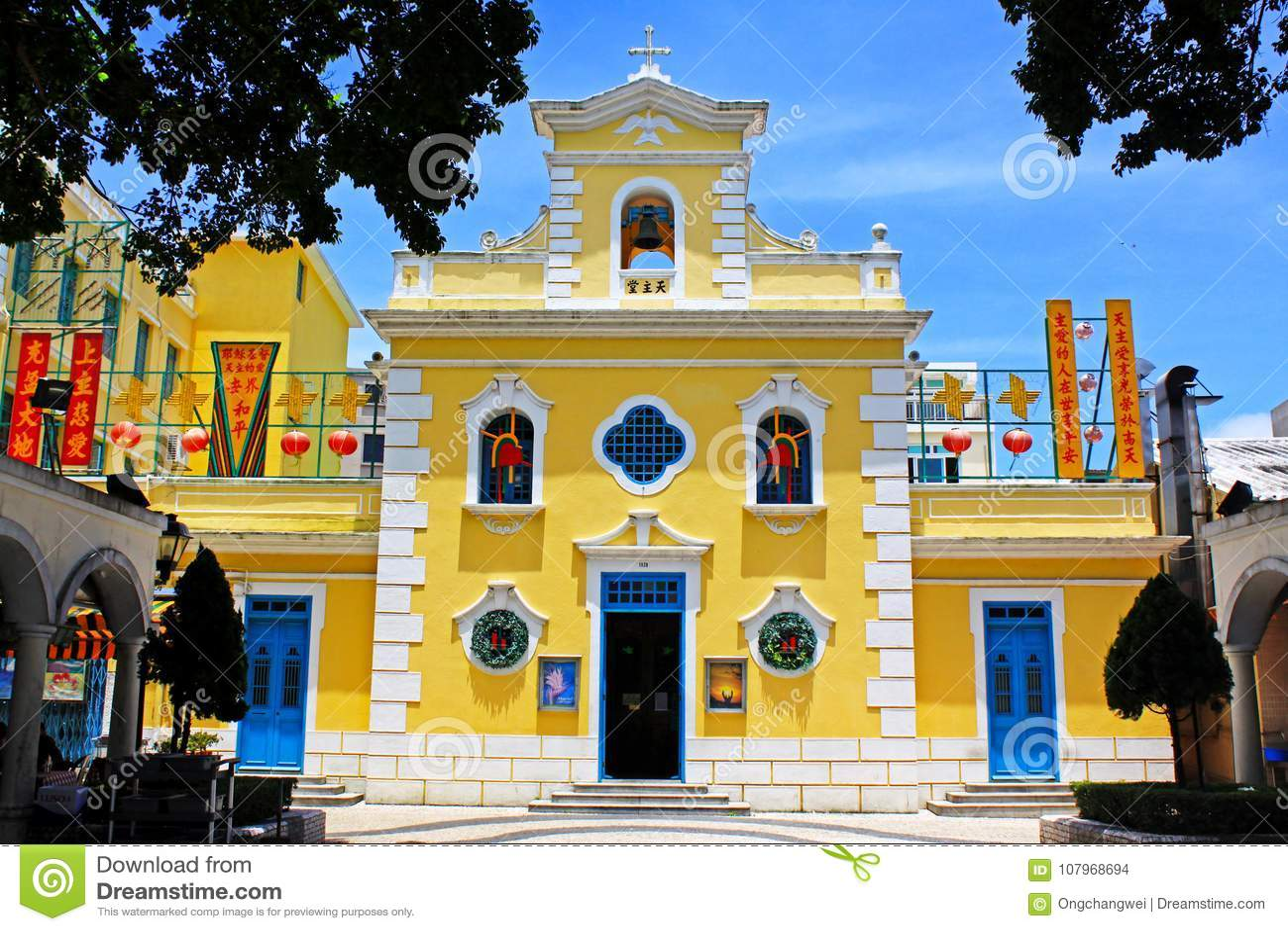 Kapelle von St. Francis Xavier, Macao, China
