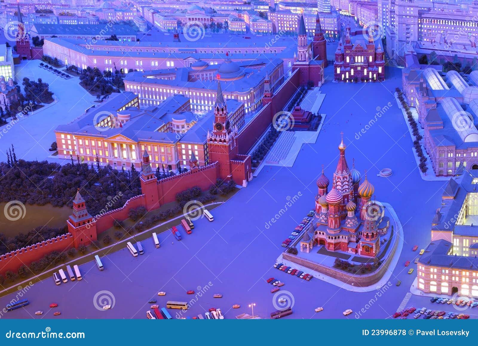 Kapitału wzorcowy Moscow plac czerwony Ussr