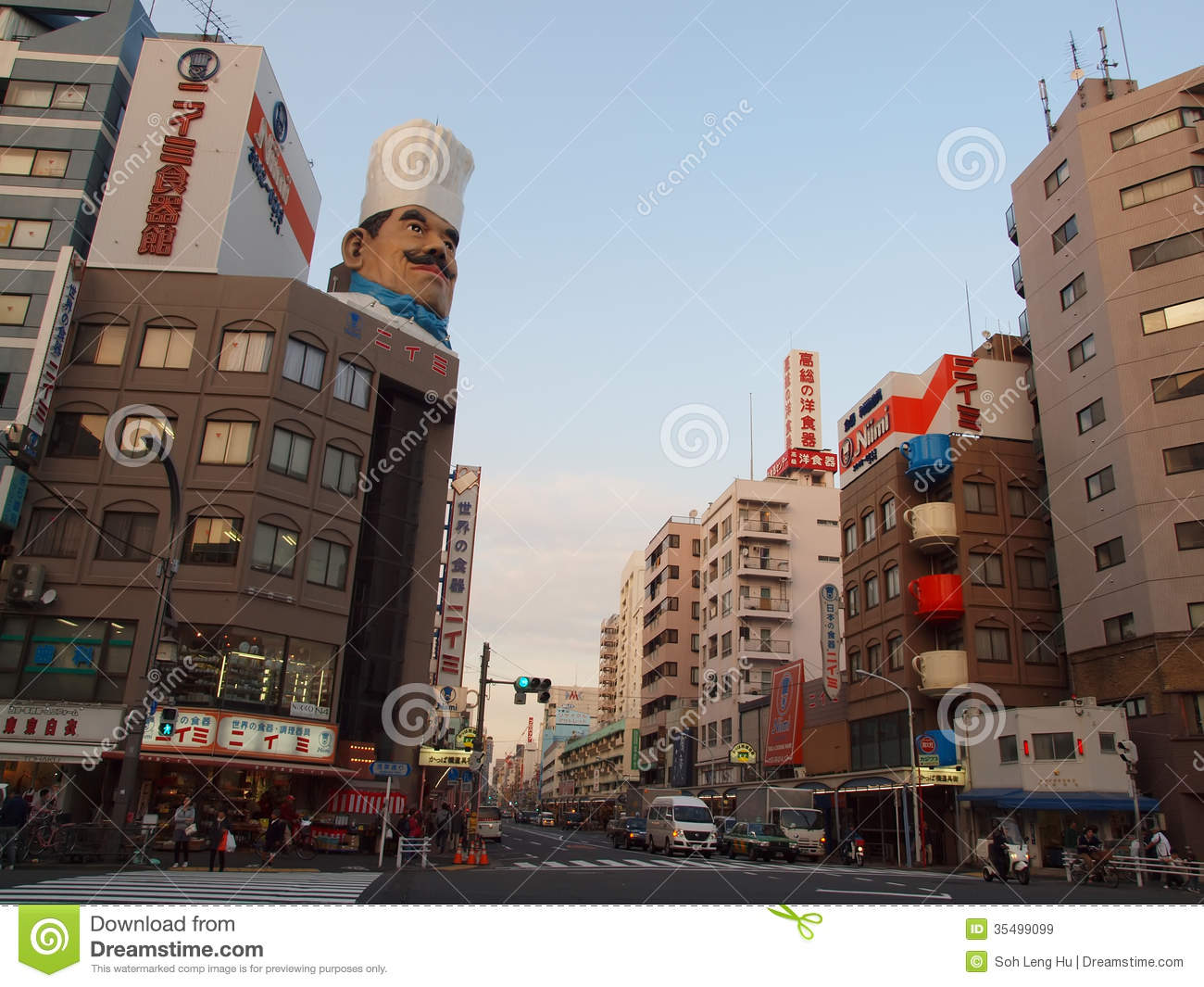 how to get to kappabashi street