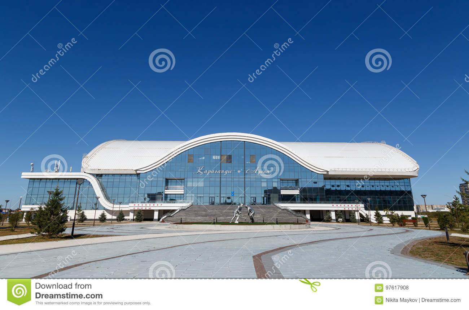 Karaganda, Kazakhstan - 1er septembre 2016 : Karaganda ArenaIce P