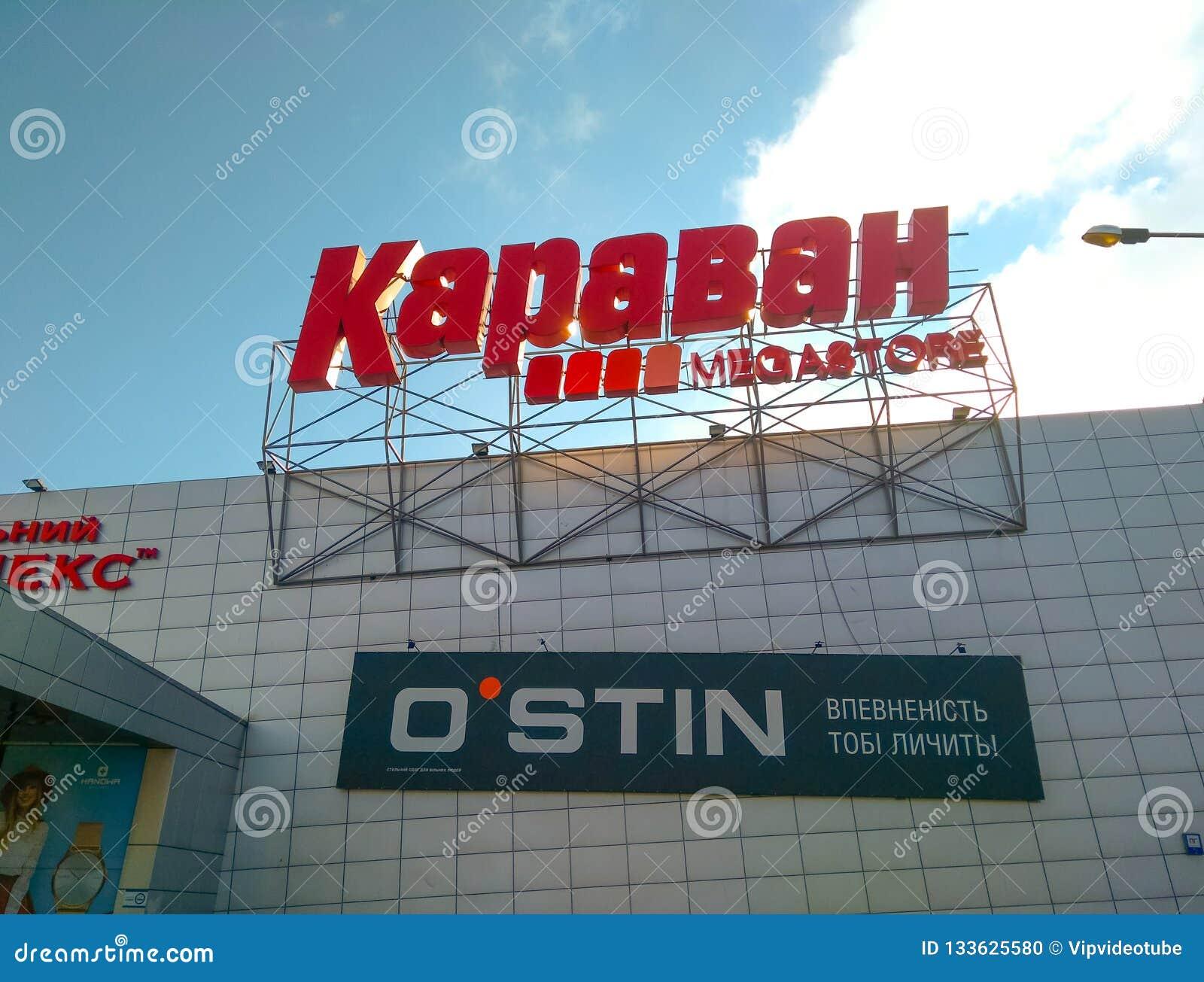 Karavan Megastore Ukraina