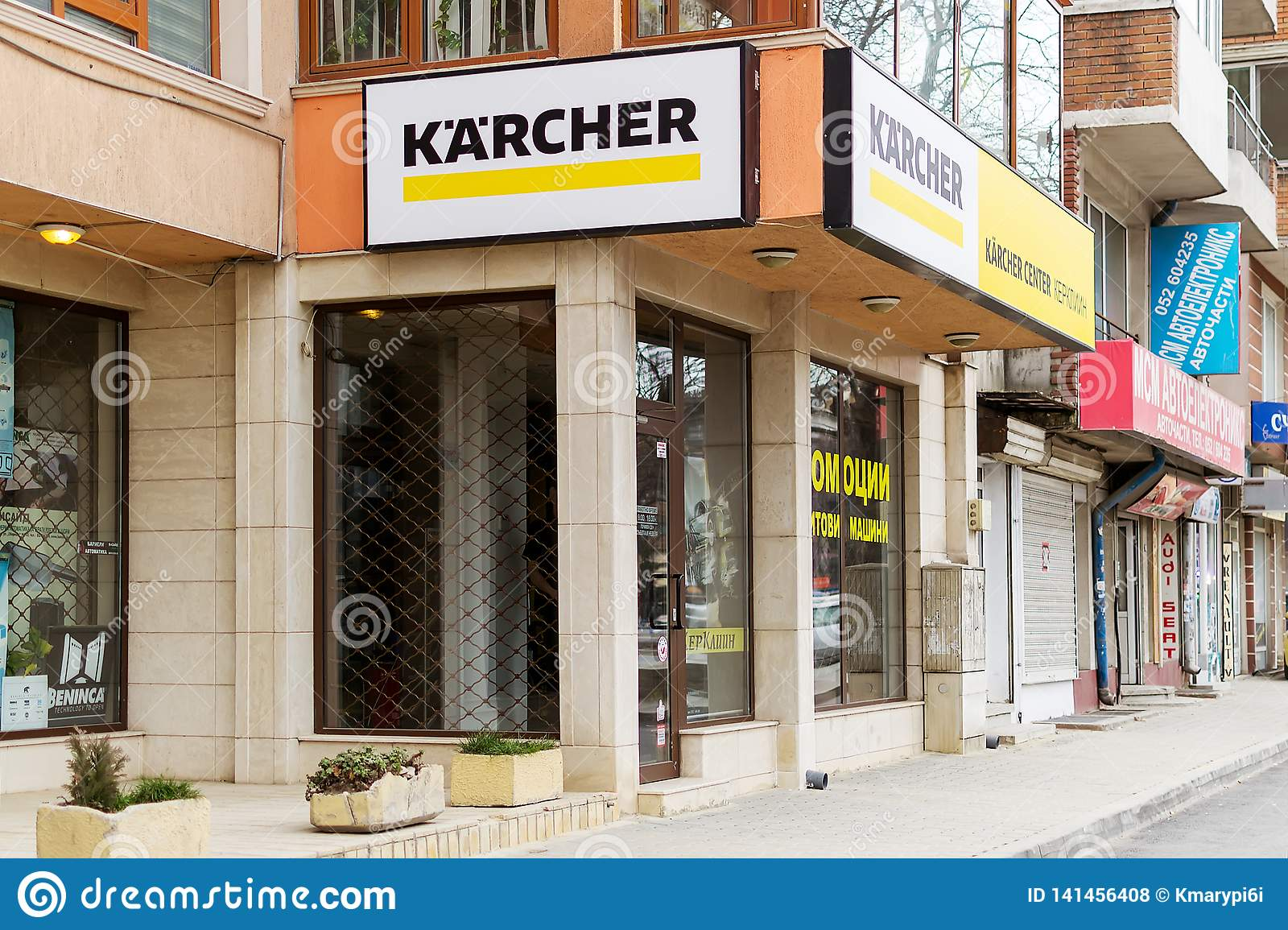 Karcher signboard above the brand shop and service center in Varna, view from the street. Karcher produces equipment for high