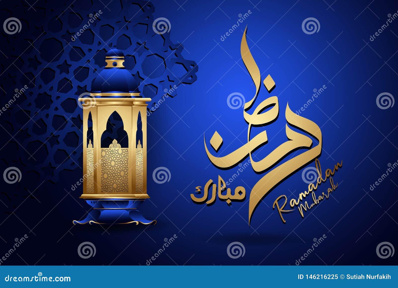 Kareem с золотым роскошным фонариком, вектор Рамазан поздравительной открытки шаблона исламский богато украшенный