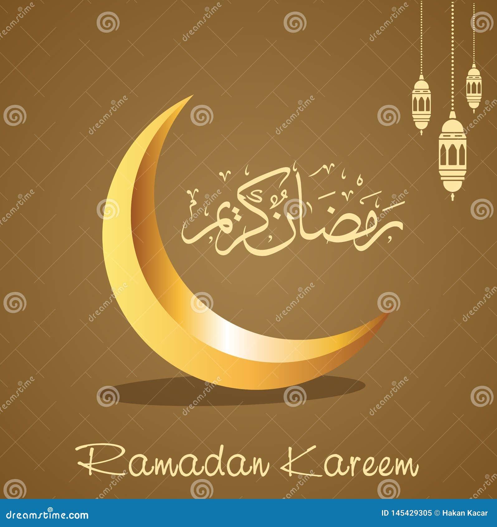 Линия купол дизайна kareem Рамазан исламская приветствуя мечети с арабским фонариком и каллиграфией картины