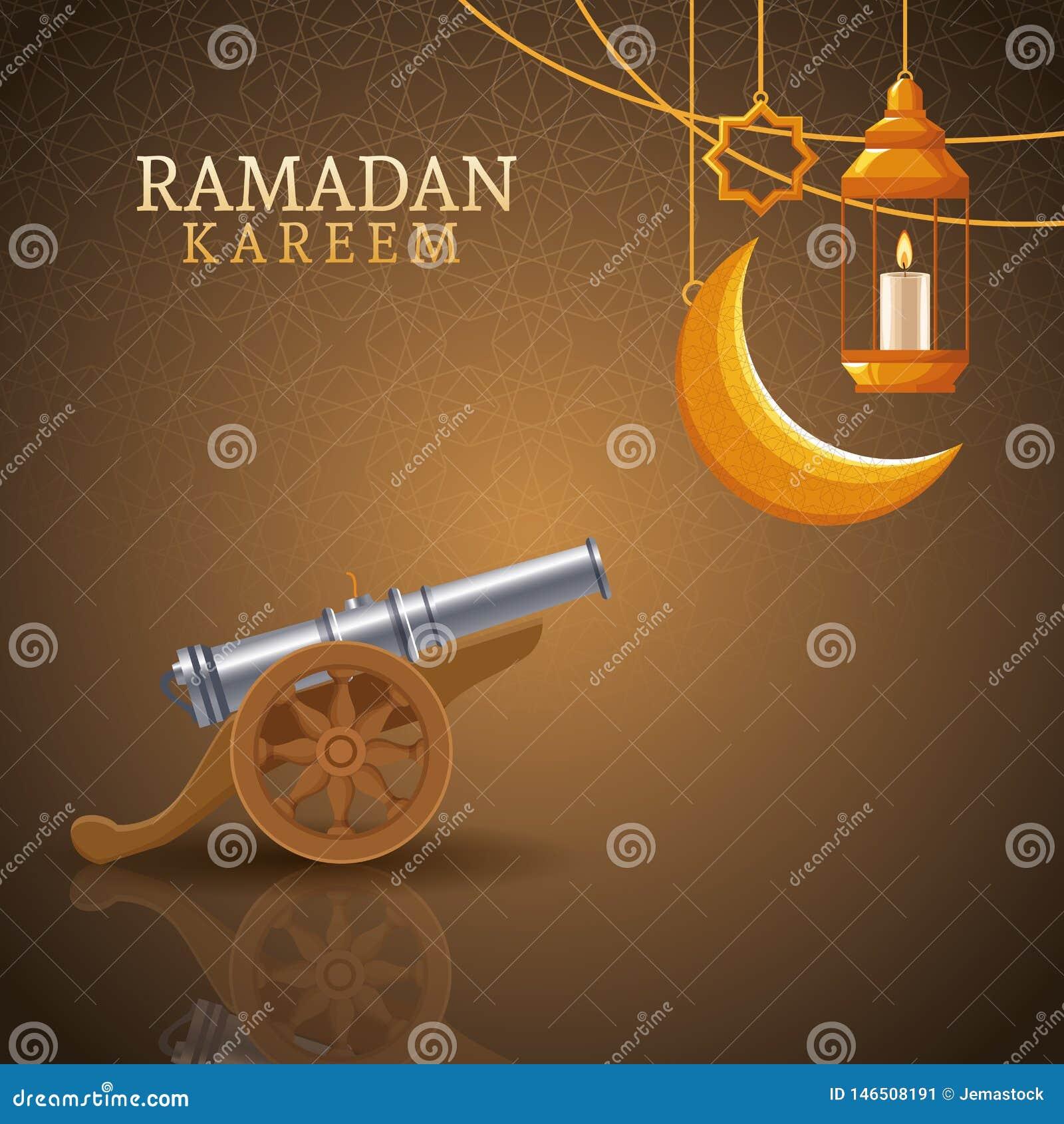 Kareem de Ramadan avec la lune de affaiblissement et l art islamique