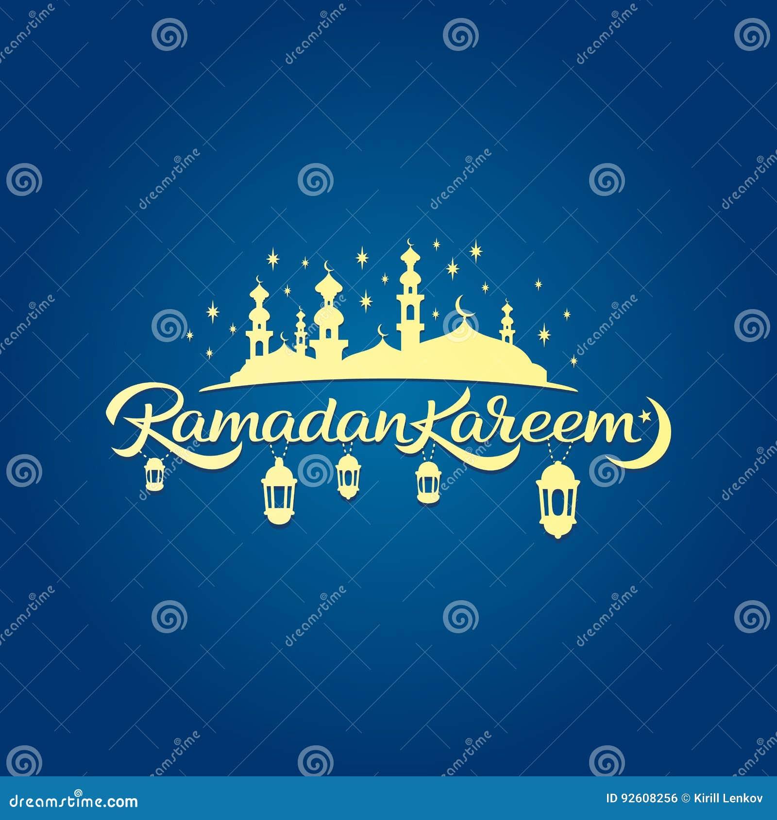 Kareem ramadan calligraphie de vecteur Belle carte de voeux sainte islamique de mois