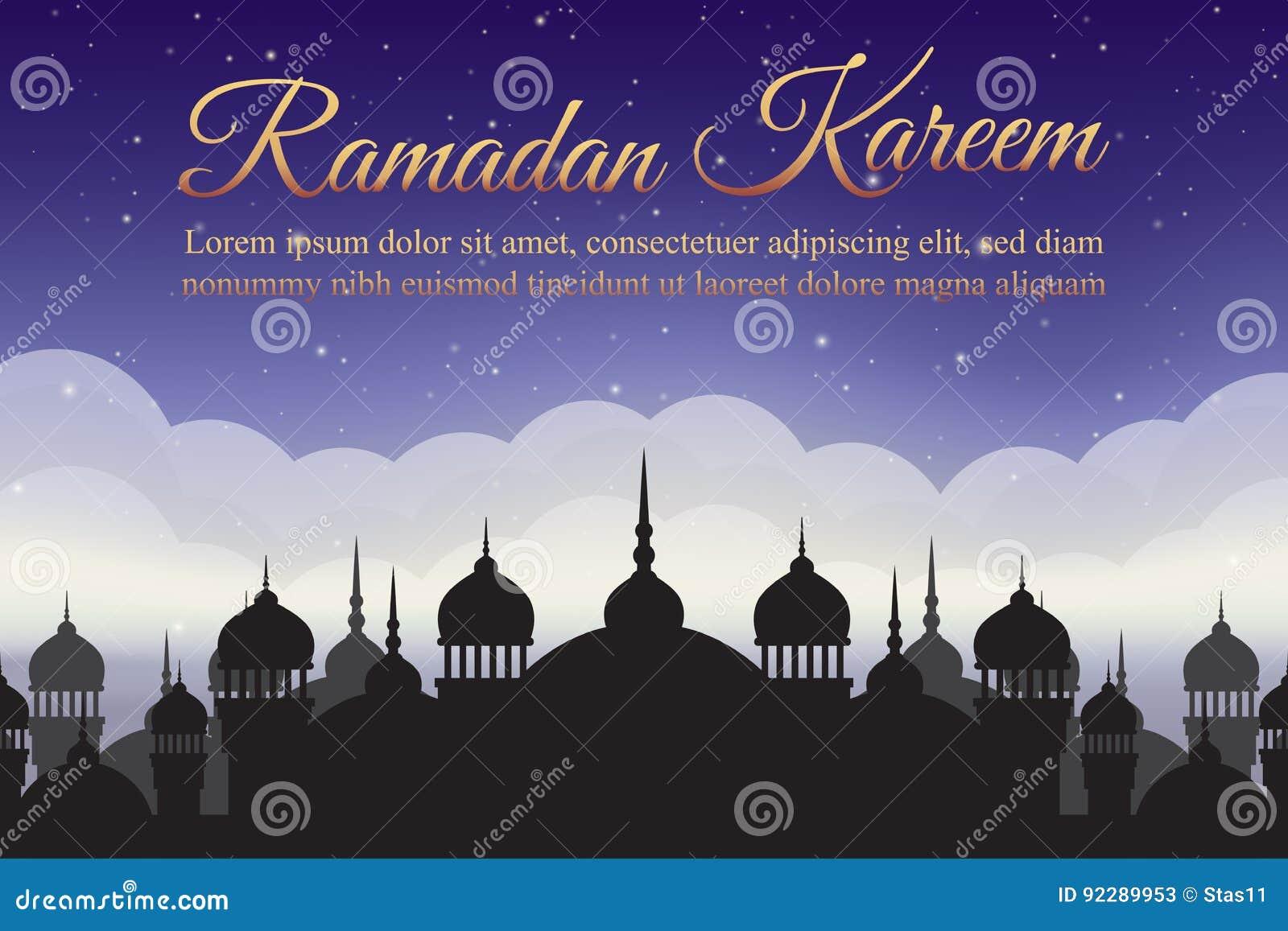 Kareem Ramadan Nocne niebo z meczetową sylwetką i chmurami arabskie tło