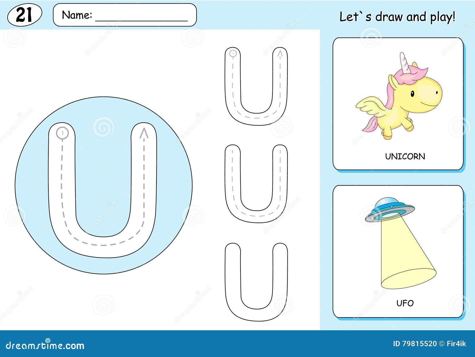Karikatureinhorn Und Ufo Alphabet Spurarbeitsblatt Schreiben A Z