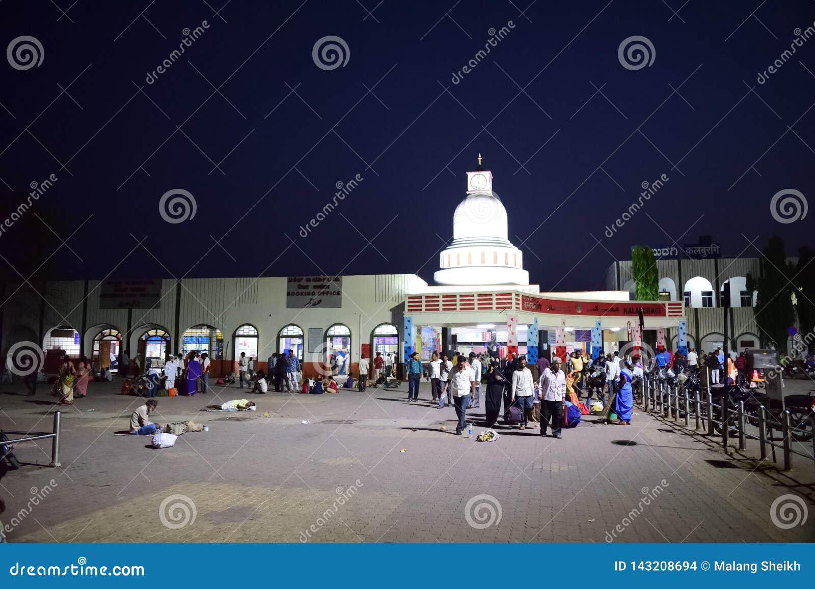 Karnataka Ινδία σιδηροδρομικών σταθμών Gulbarga