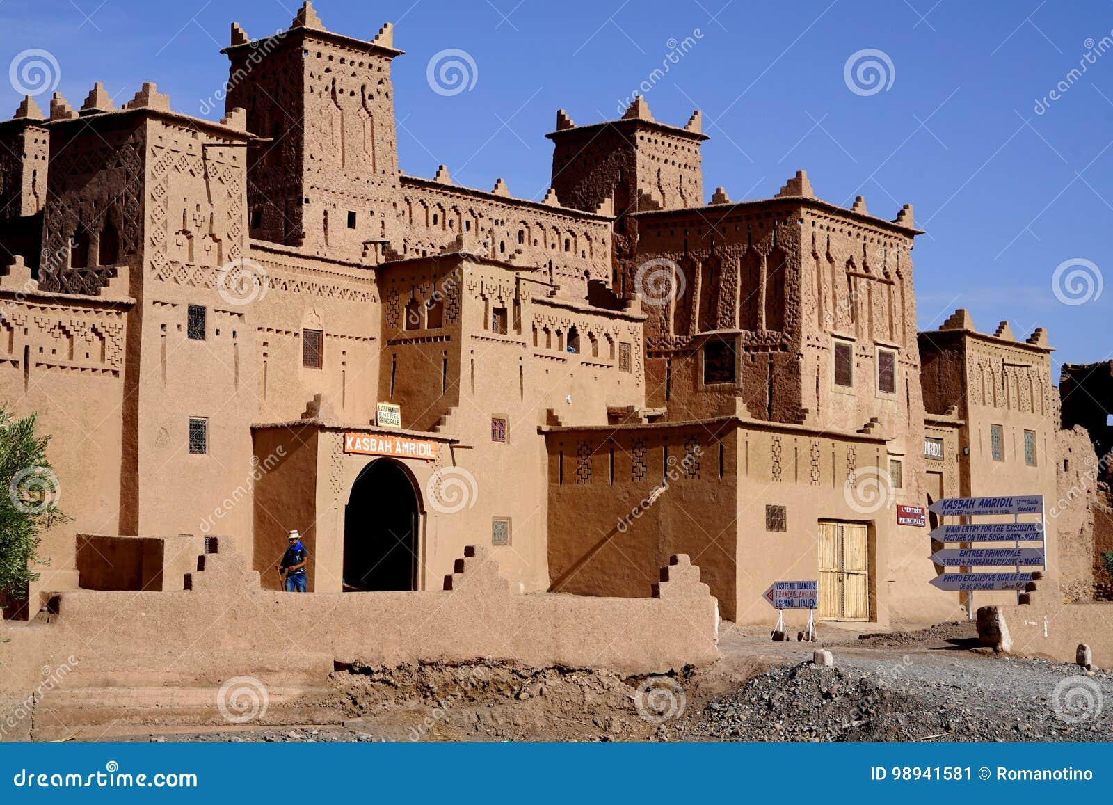 Kasbah Amridil w Maroko